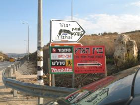 Ytshar junction -  death to the arabs