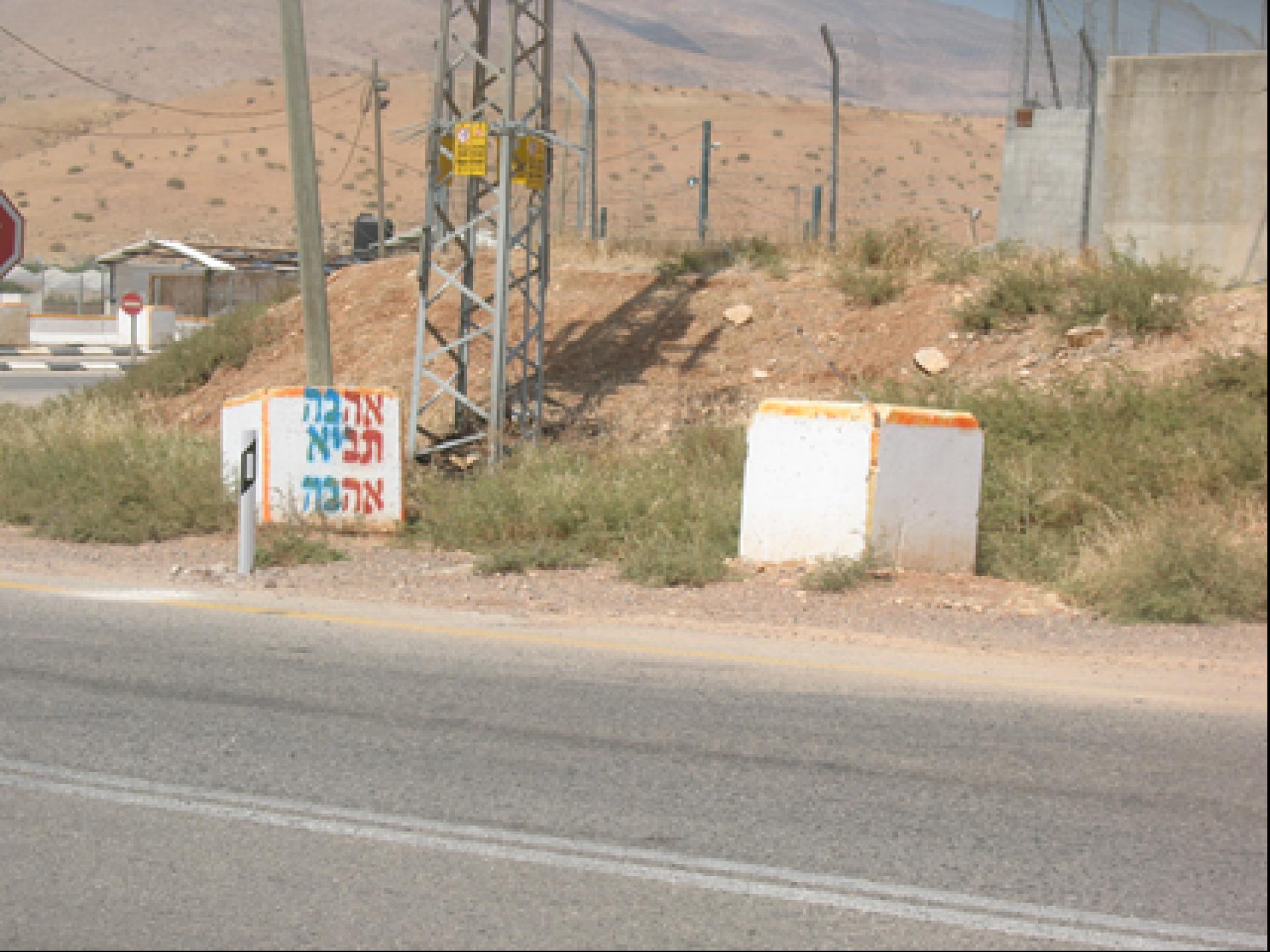 בקעת הירדן: אהבה במחסום חמרה