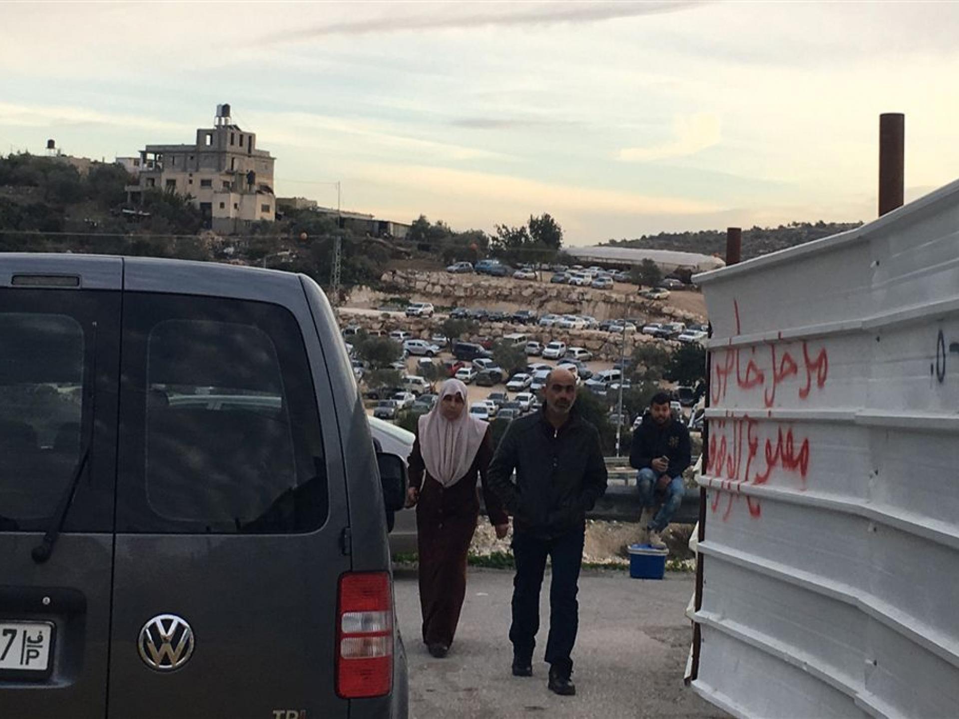Barta'a checkpoint