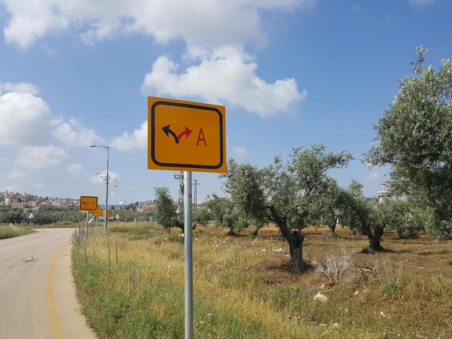 מחסום יעבד דותן - תמרורים חדשים לאורך הדרך מזהירים מפני כניסה לשטח A