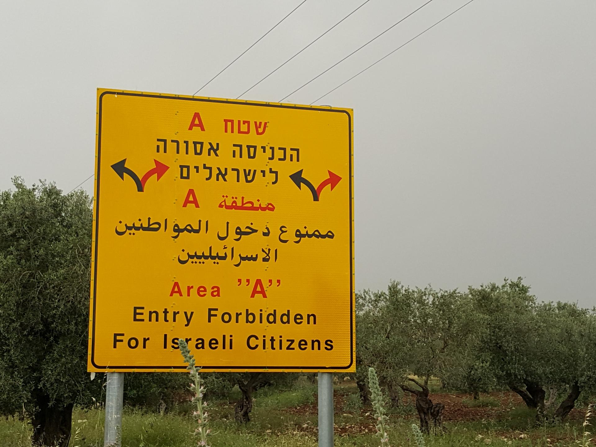 Yabed Dotan checkpoint:  Israelis are forbidden to enter Area A