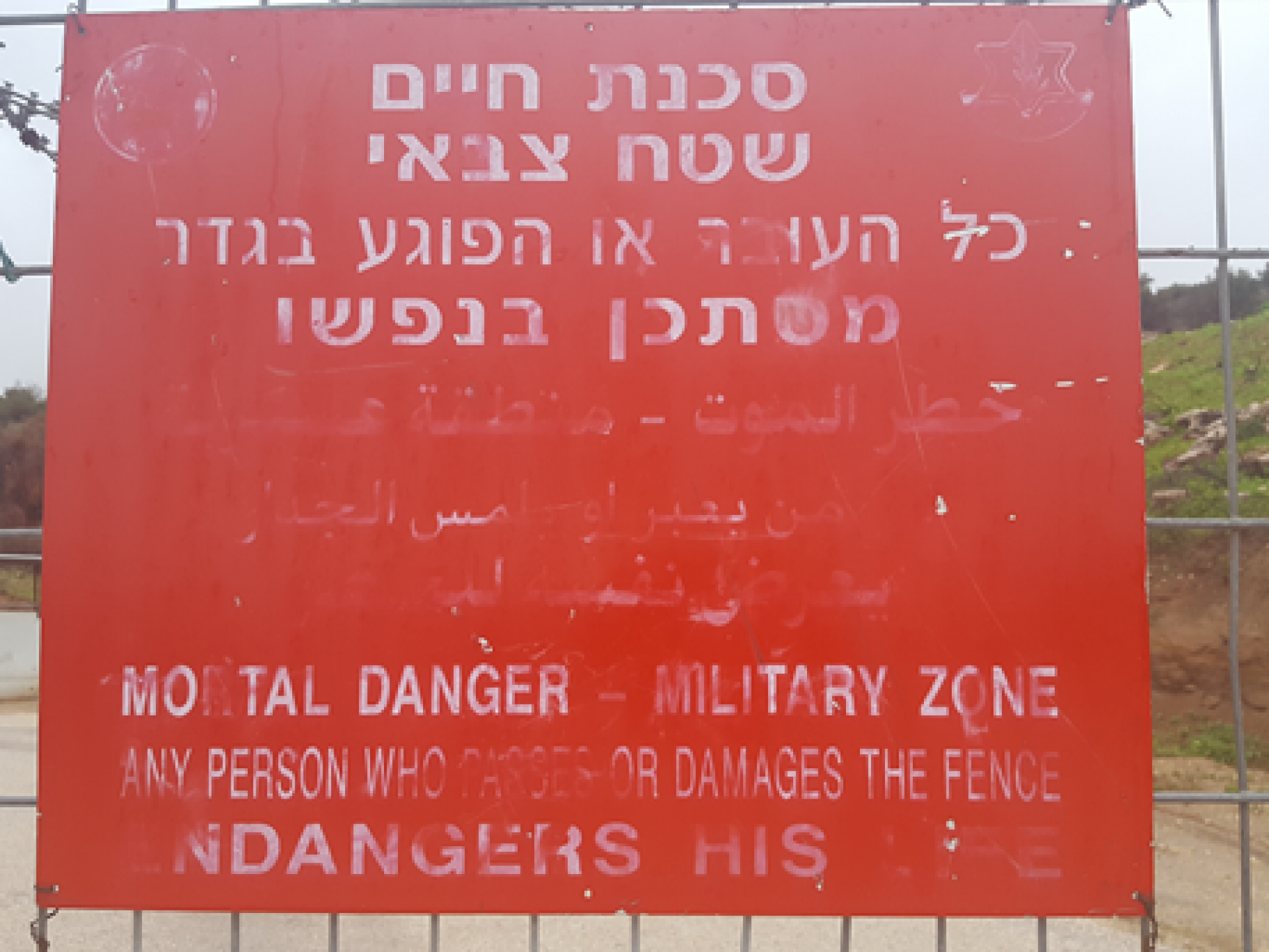 A sign at Tayibe-Roumana checkpoint: This is how you stay safe