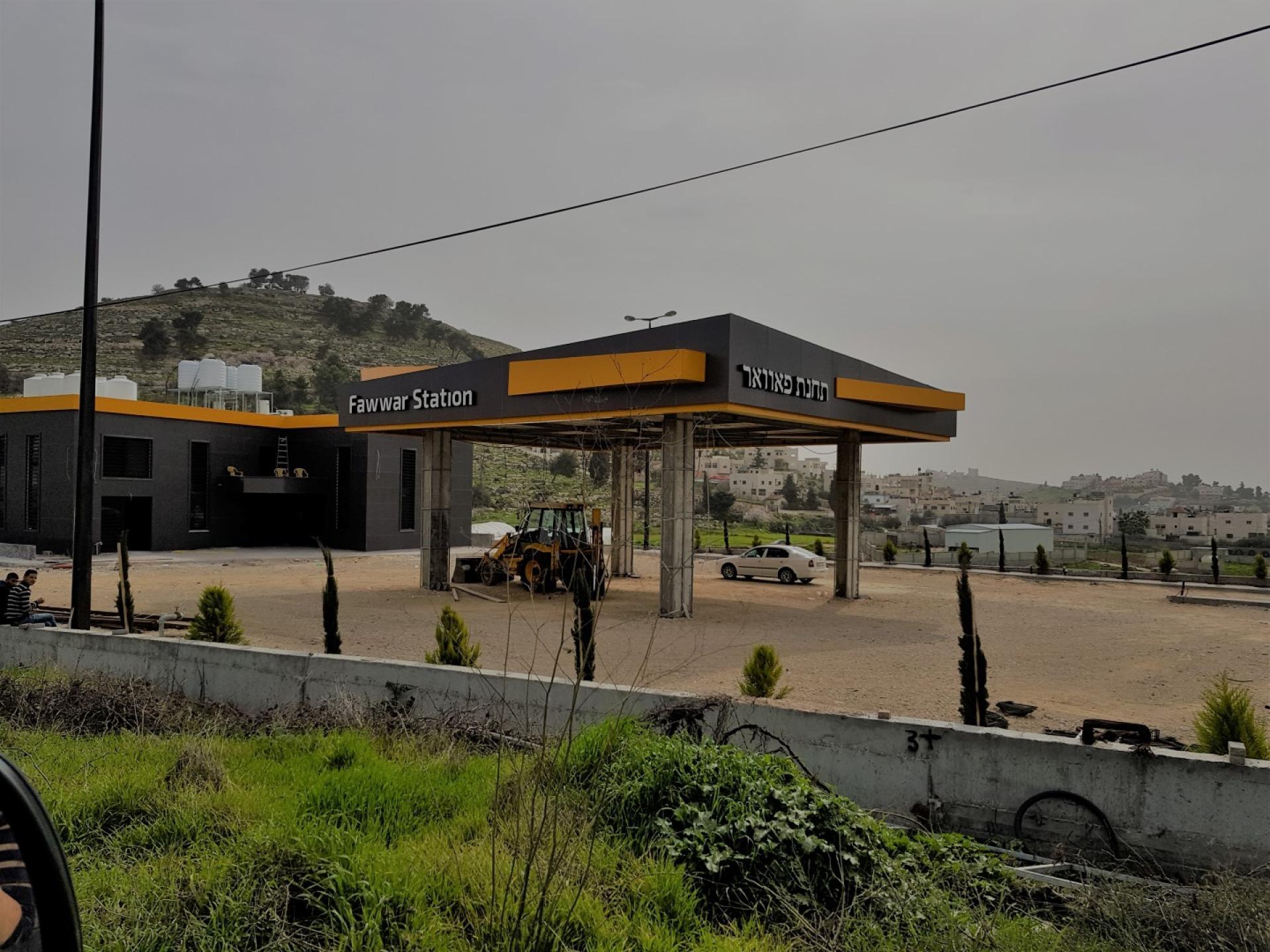 תחנת דלק חדשה הנבנת בצומת דורא-אל פאוואר