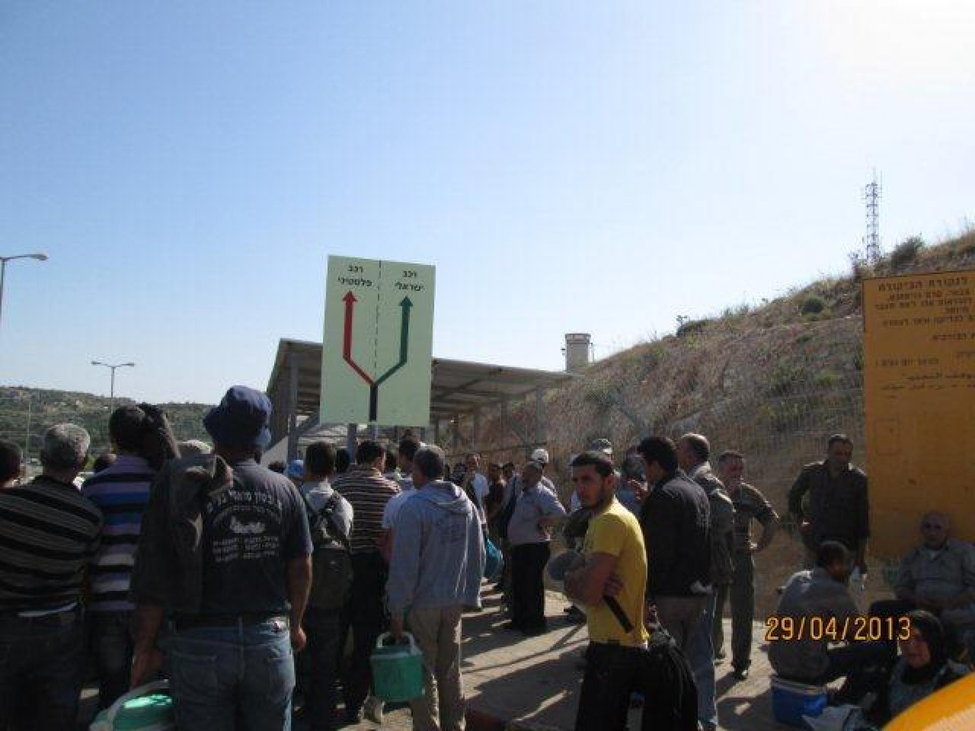 Barta'a/Reikhan checkpoint 29.04.13
