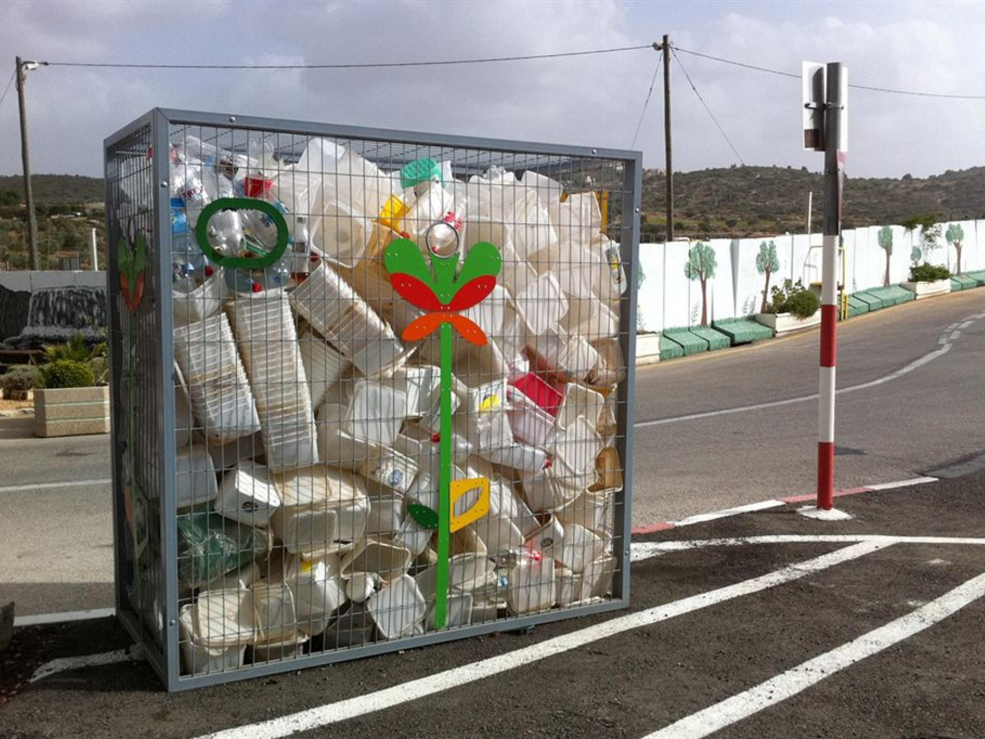 Barta'a/Reikhan checkpoint 09.06.13