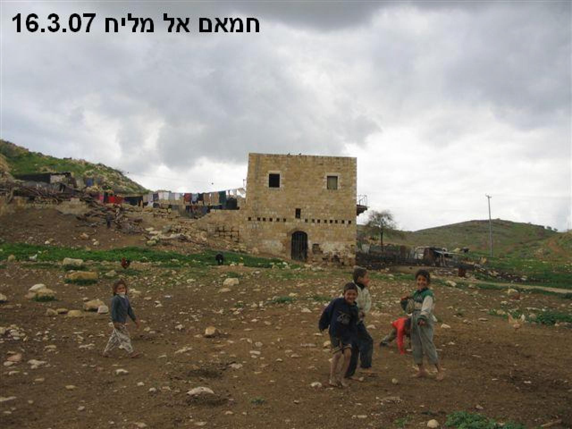Hammam al Maleh 16.03.07