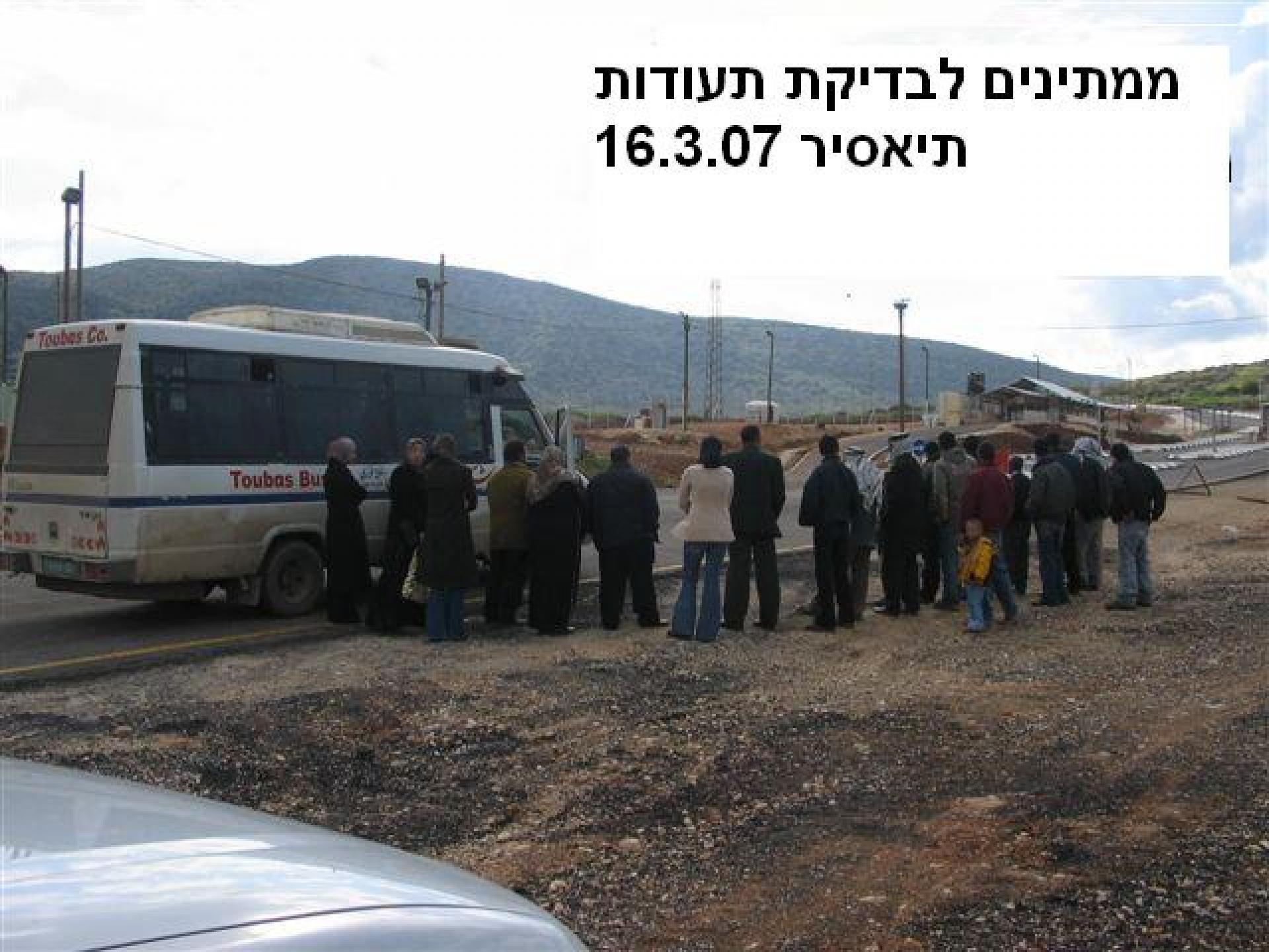 Tayasir checkpoint 16.03.07