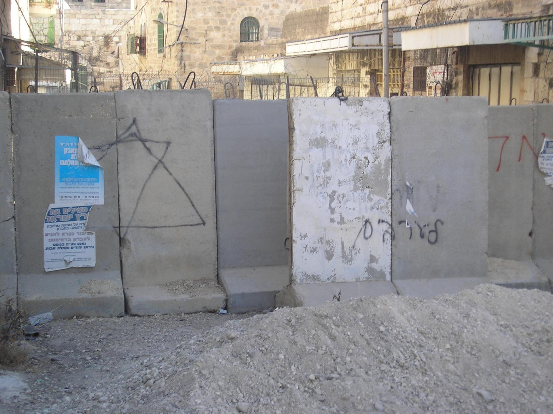 Hebron 19.09.06