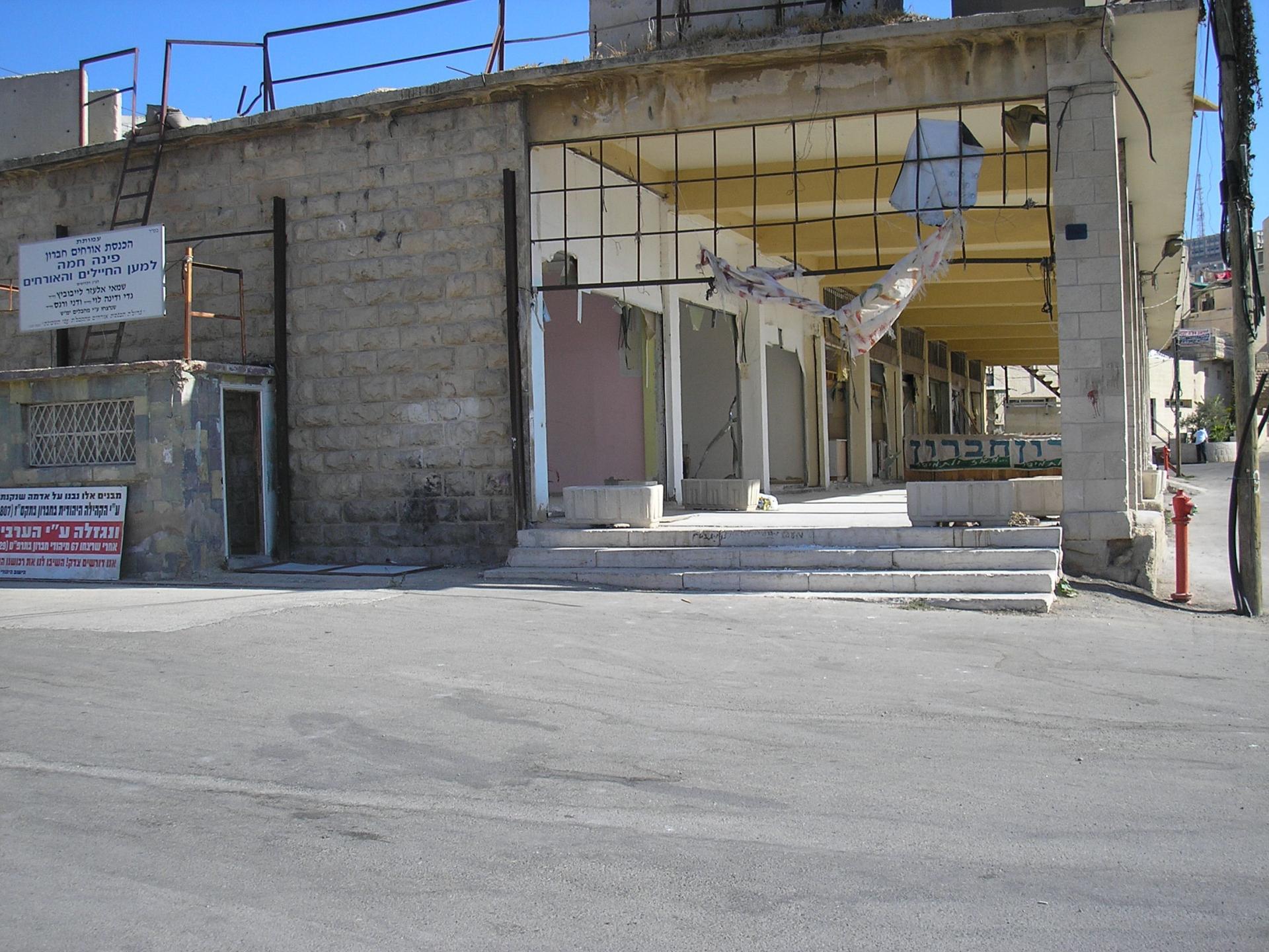 Hebron 20.08.07