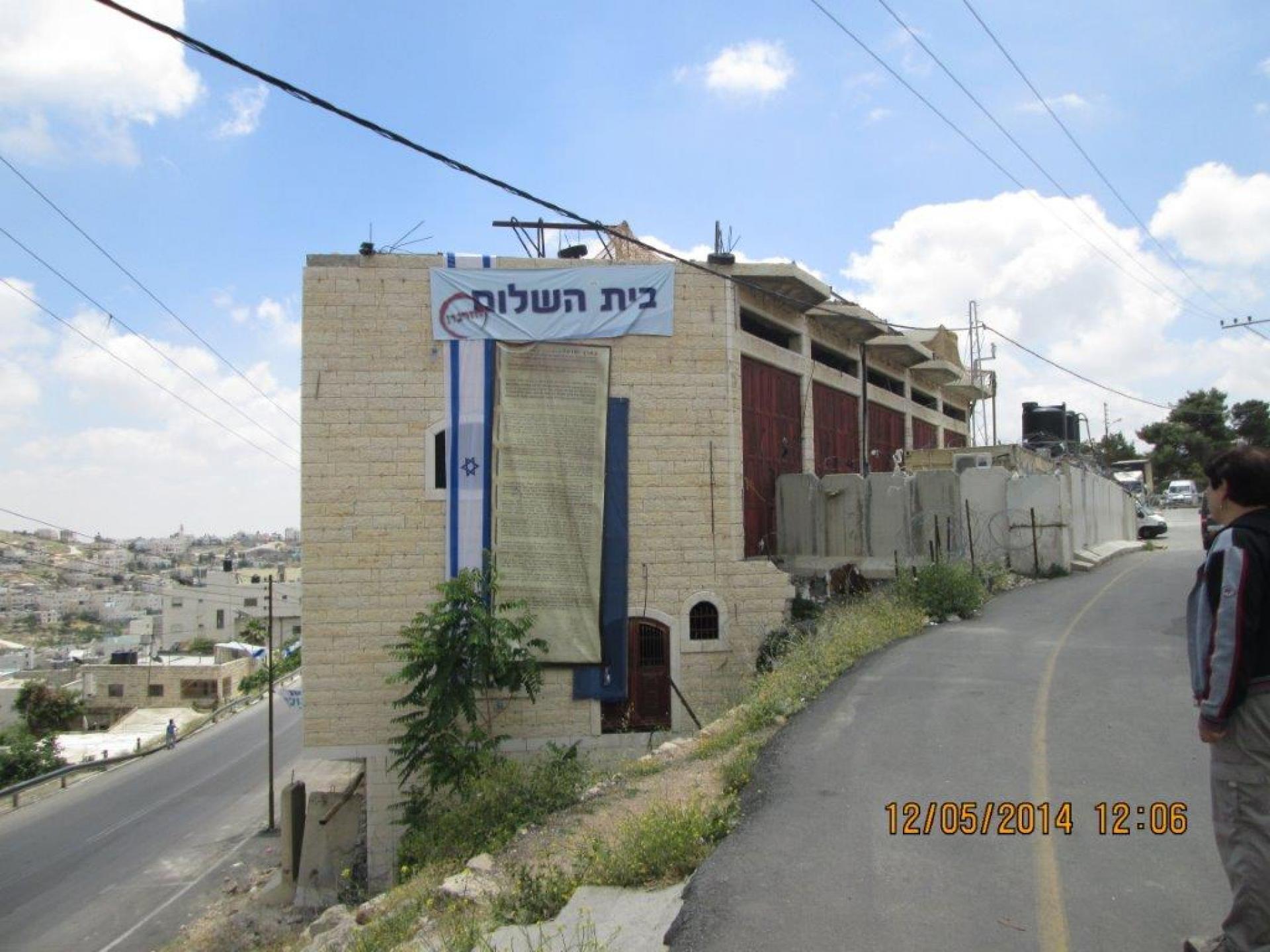 13.05.14 Hebron חברון
