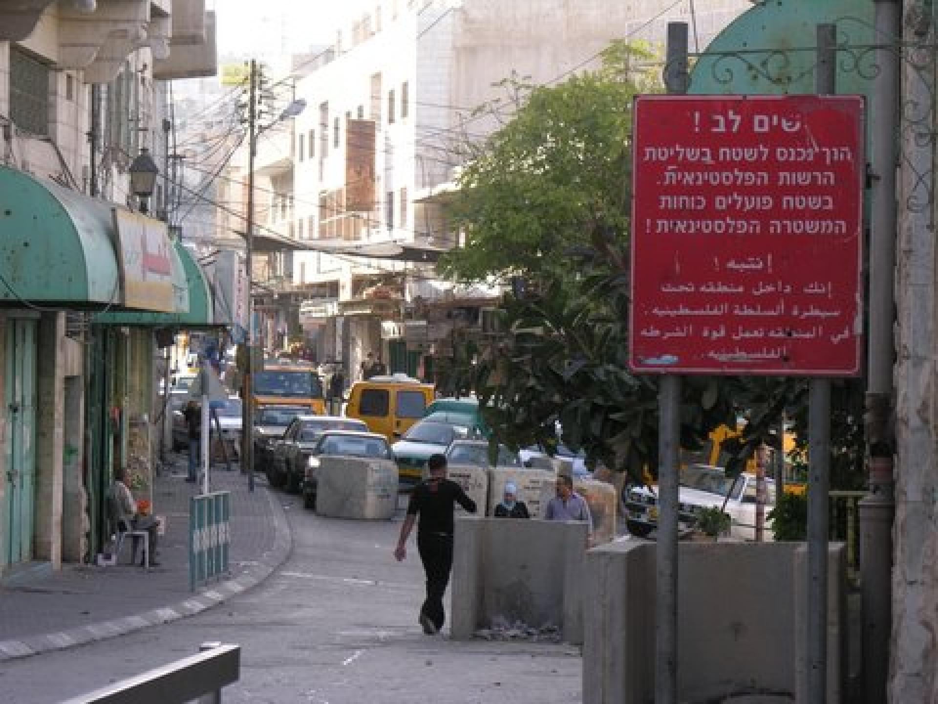 Hebron 29.10.07
