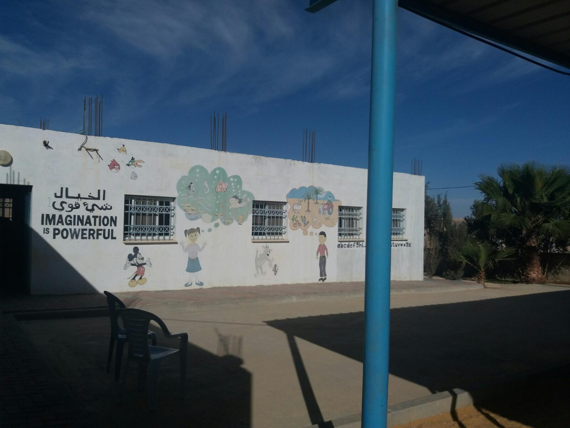 A visit to Huda's kindergarten in Hashem el Daraj