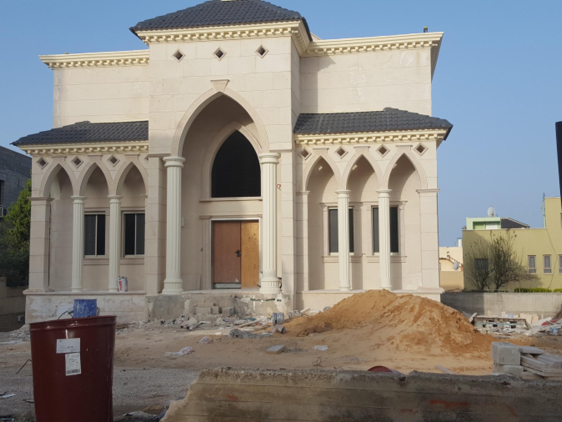 a new castle rising in Um el Pahem