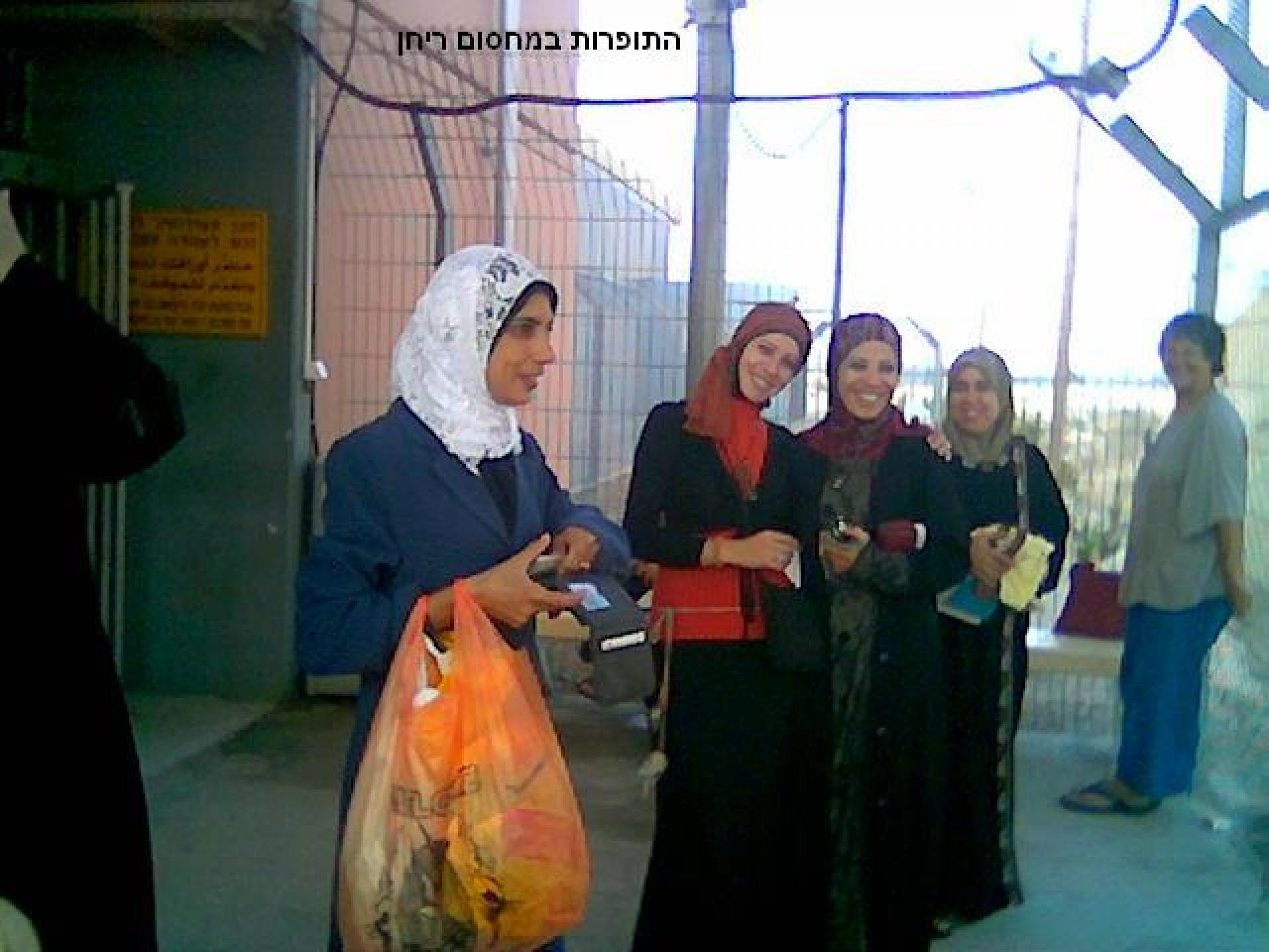 Barta'a/Reikhan checkpoint 25.09.07