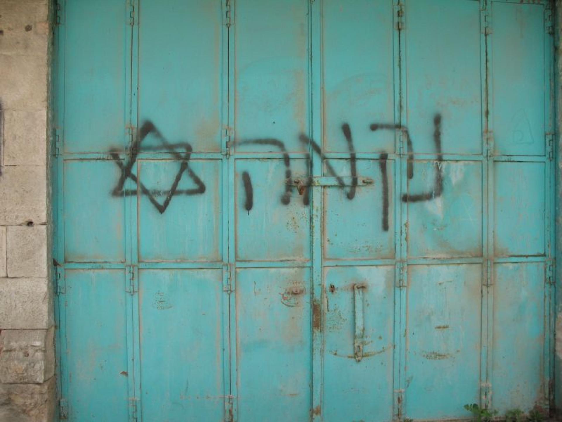Hebron 2007