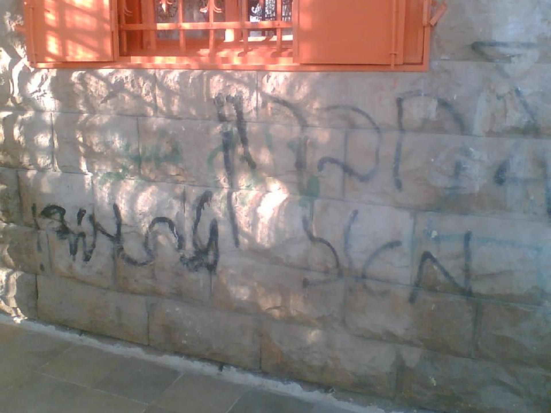 Hebron 25.11.07