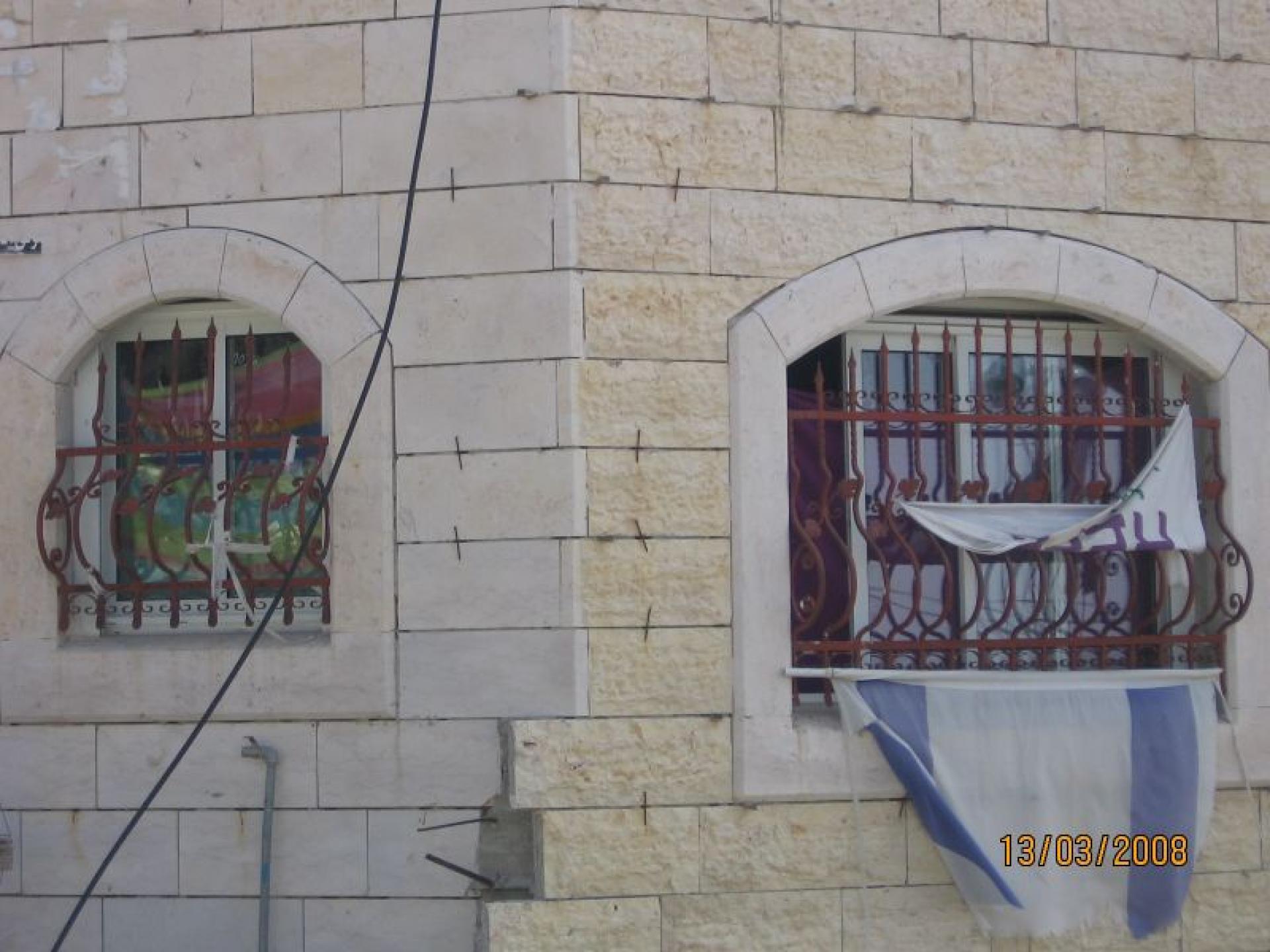 Hebron 13.03.08