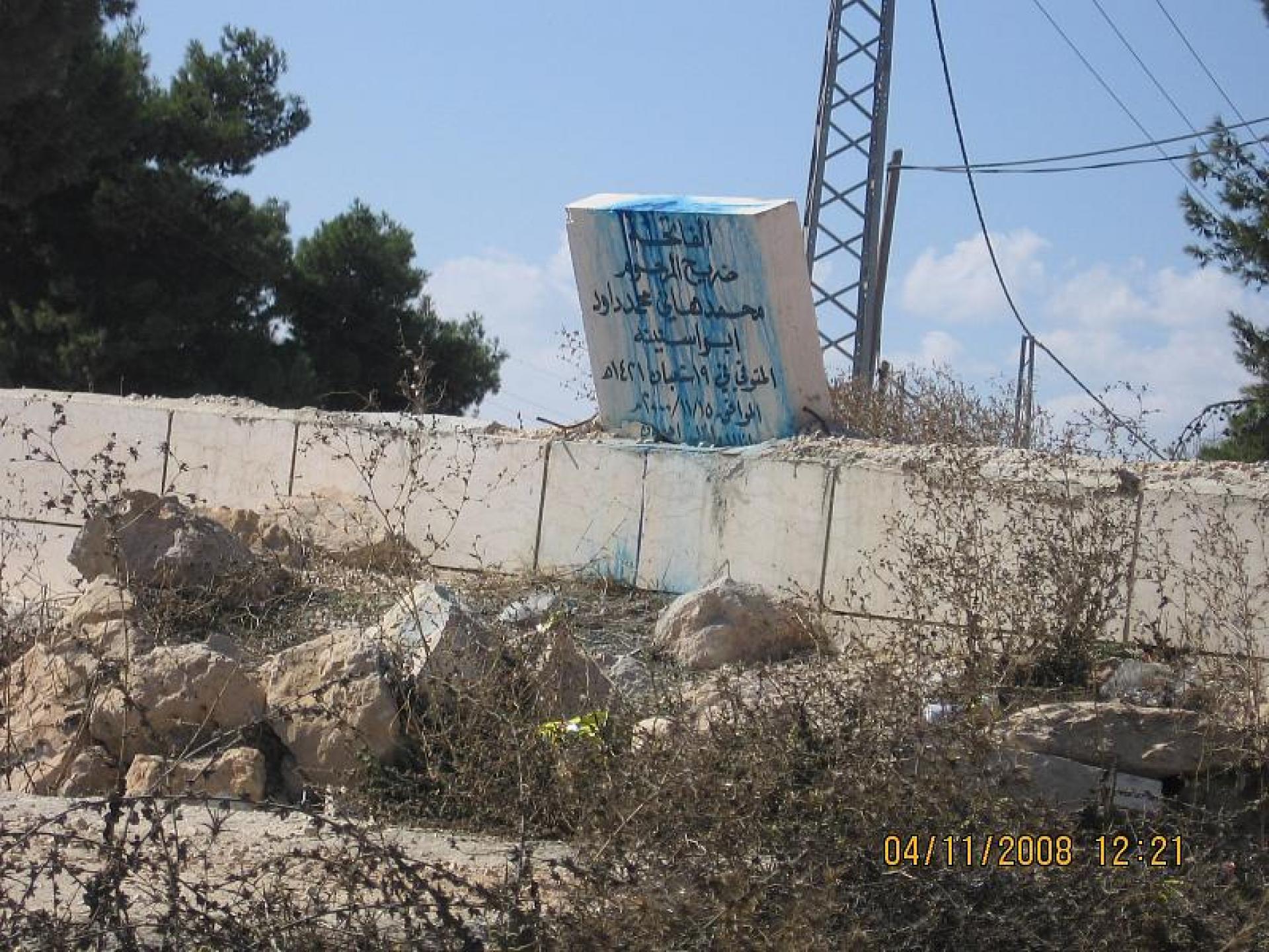 Hebron 04.11.08