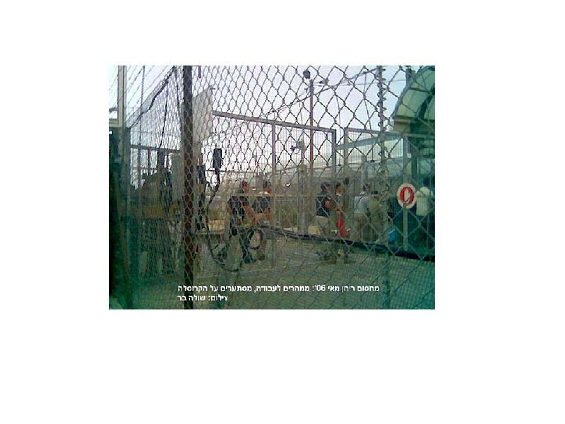 Barta'a/Reikhan checkpoint 15.05.06