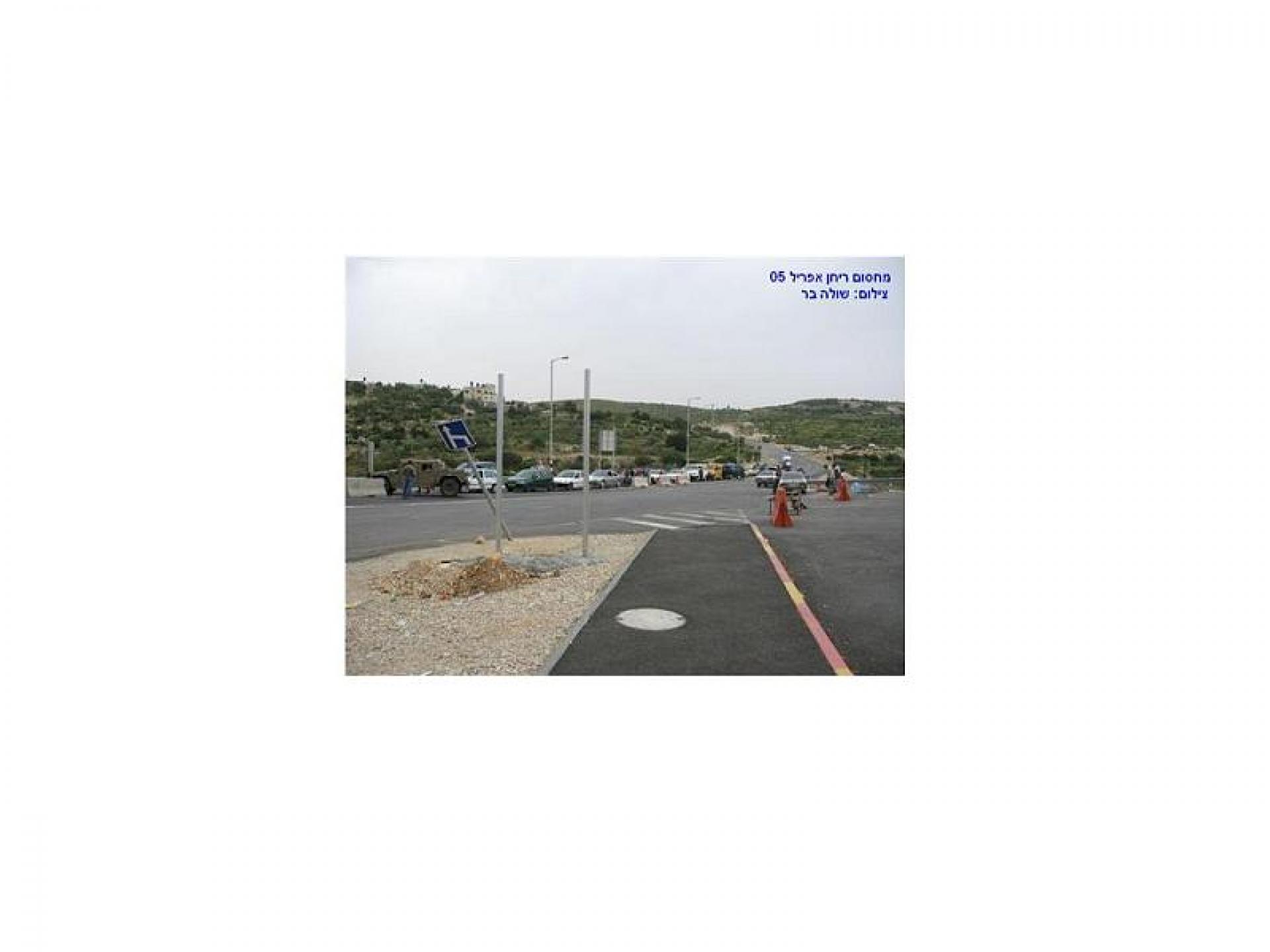 Barta'a/Reikhan checkpoint 15.04.05