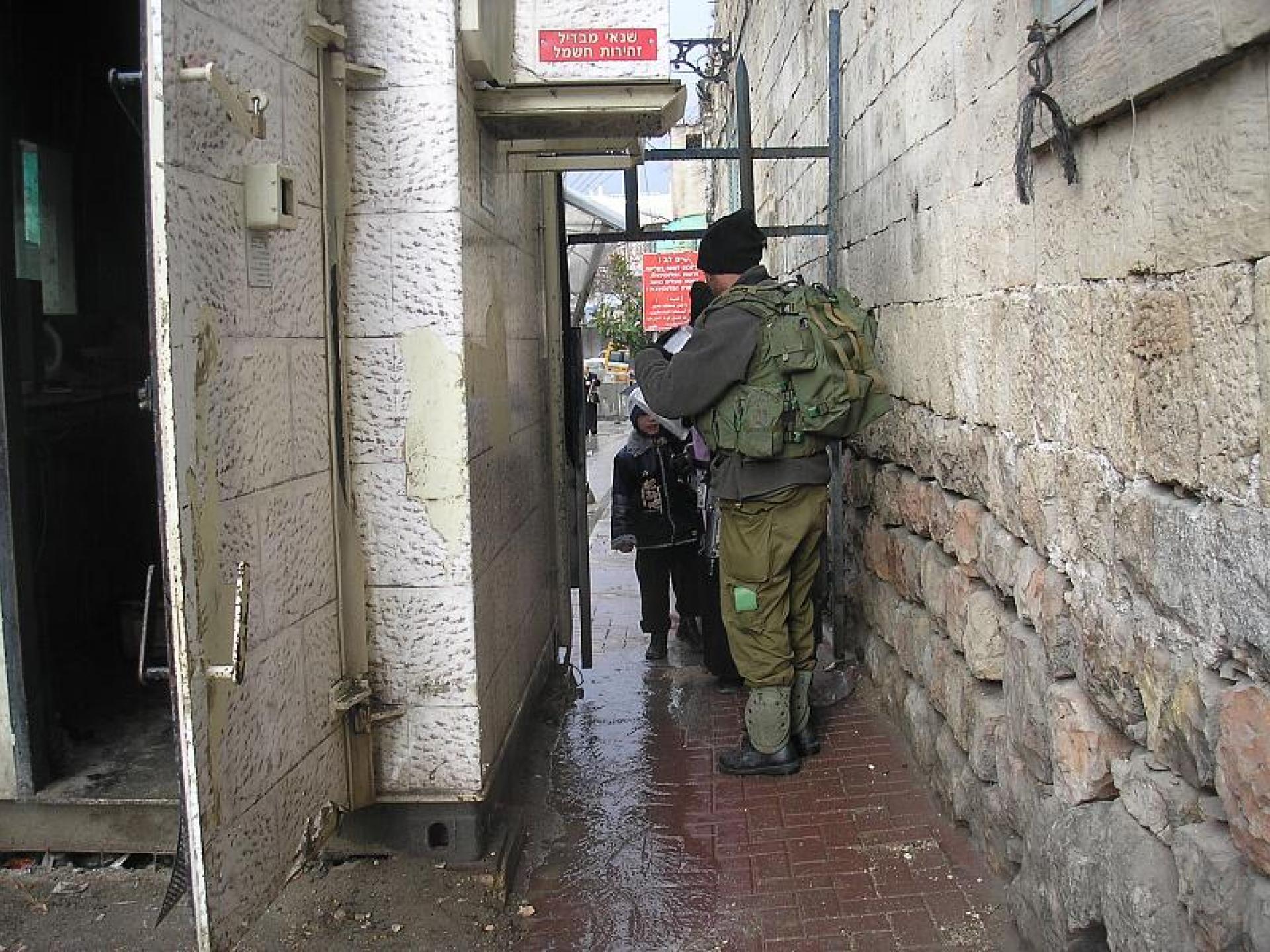 Hebron 17.02.09
