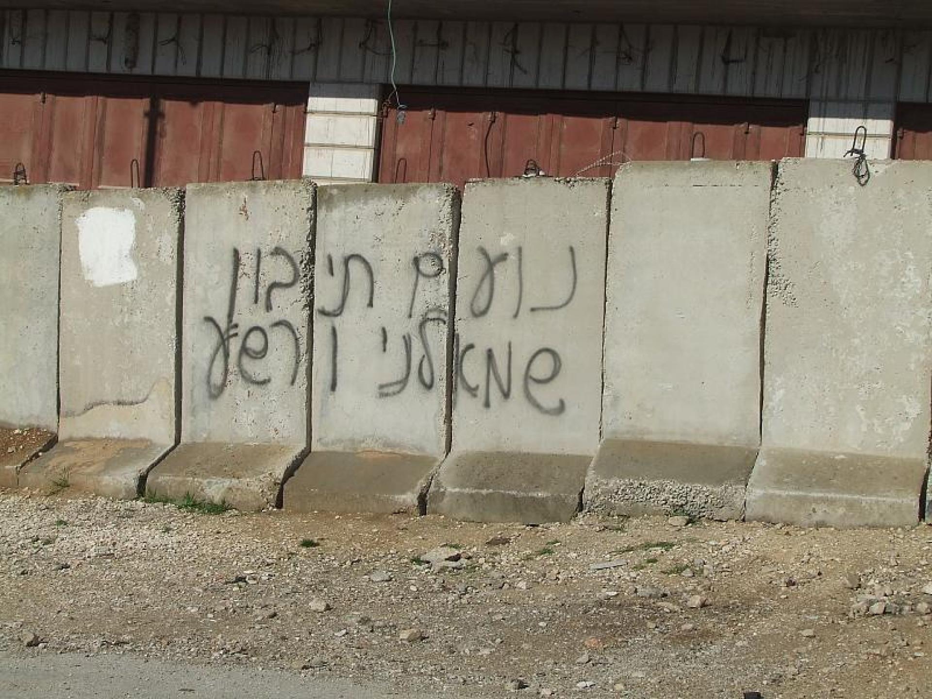 Hebron 25.03.09