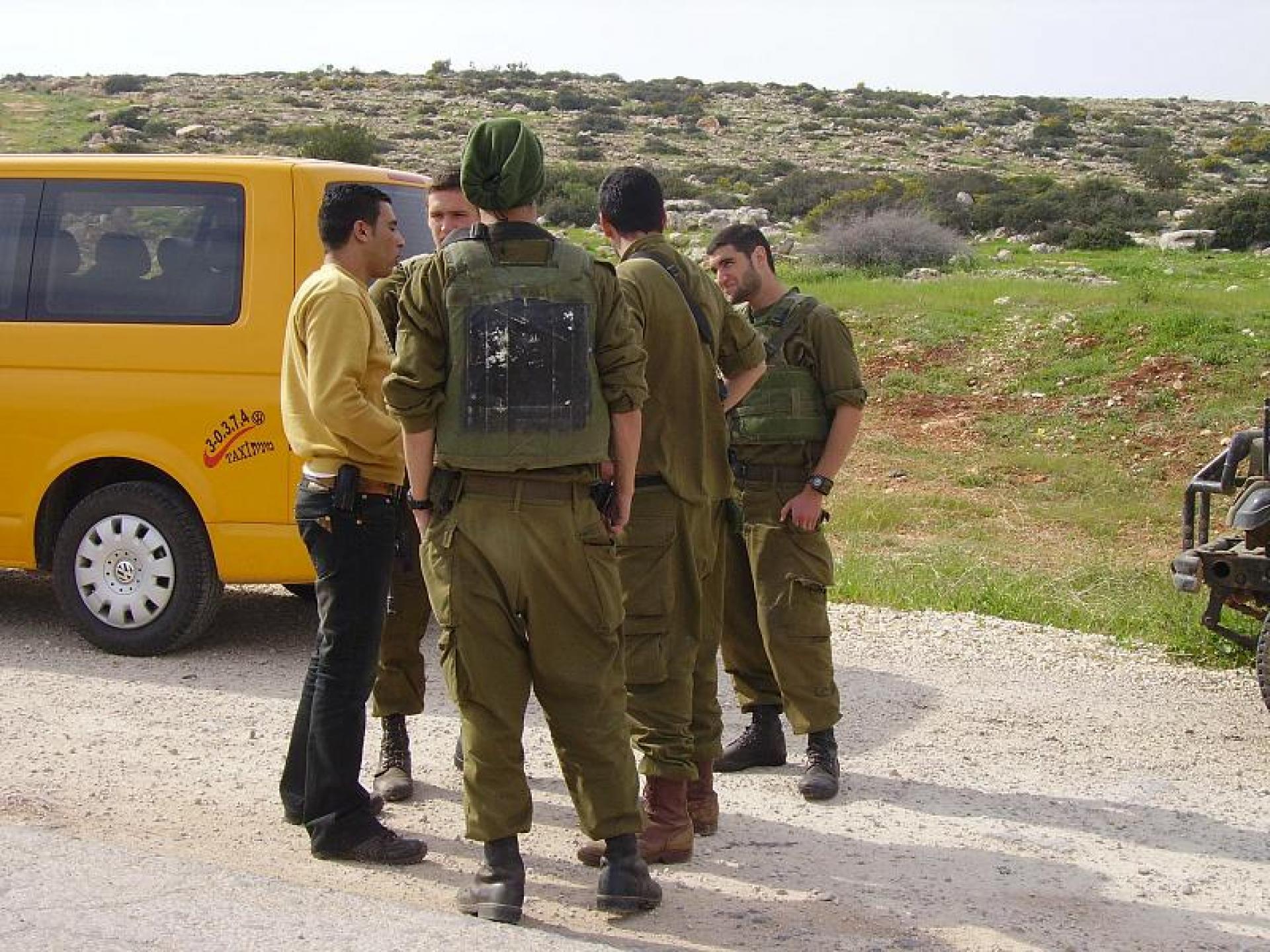 Tayasir checkpoint 19.03.09