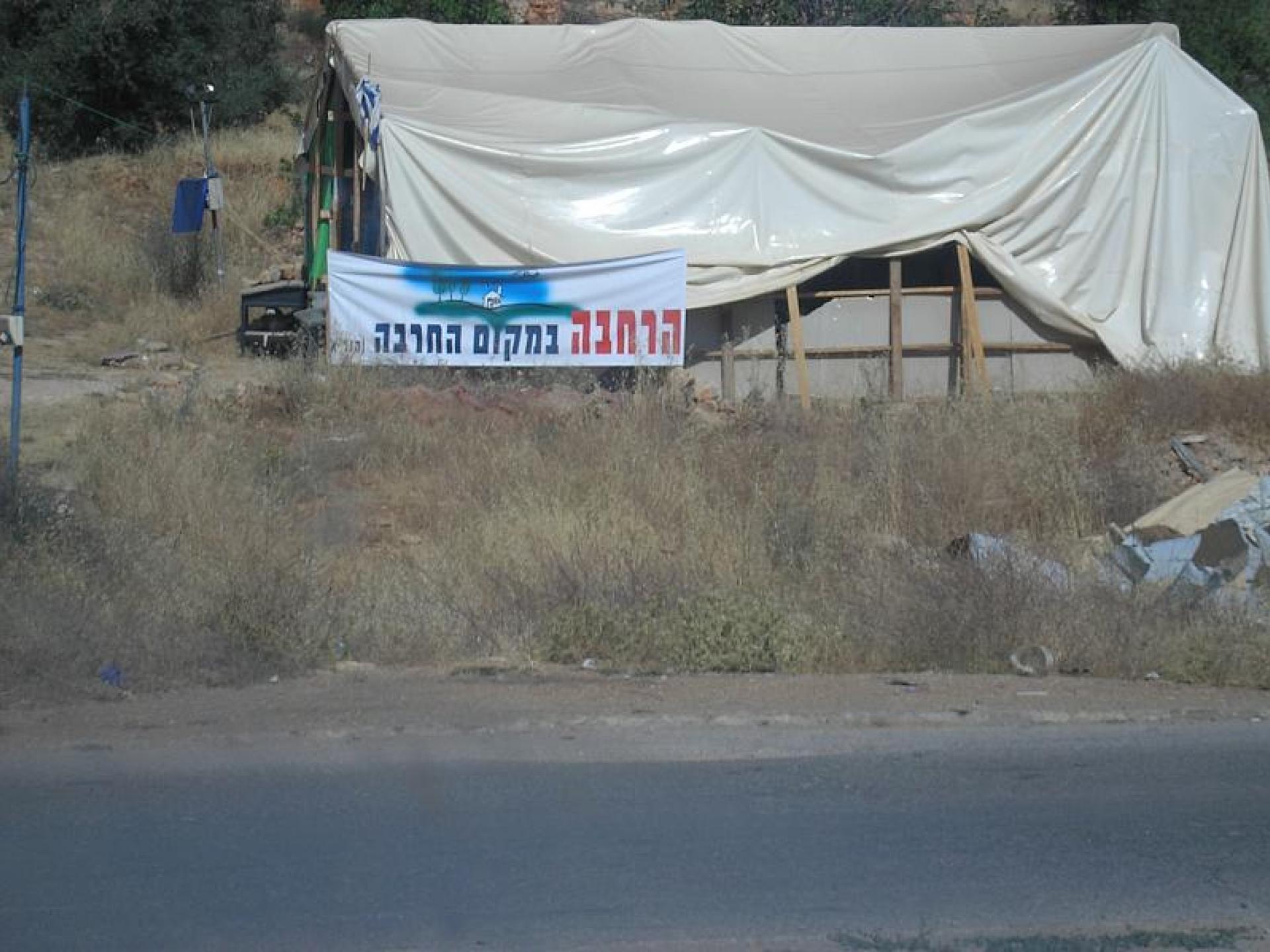 Hebron 09.06.09