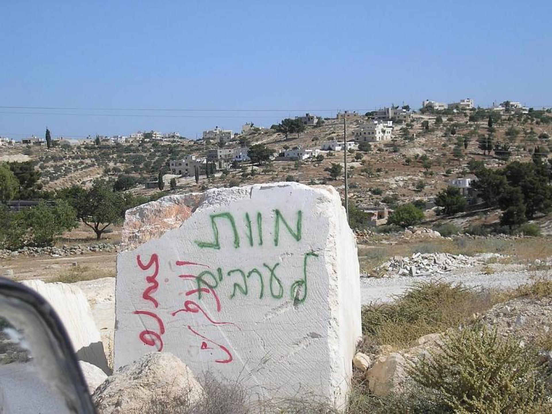 Hebron 30.06.09