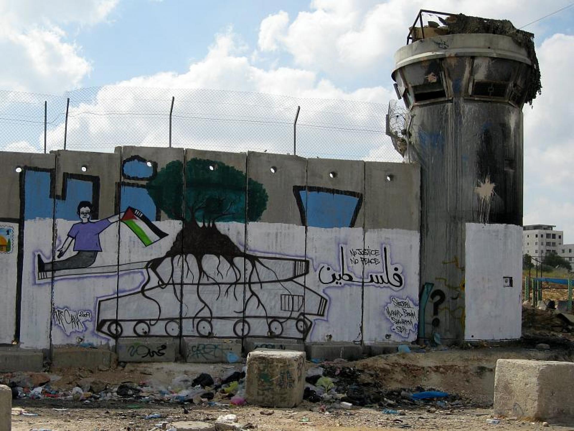 Qalandiya wall 09.08.09