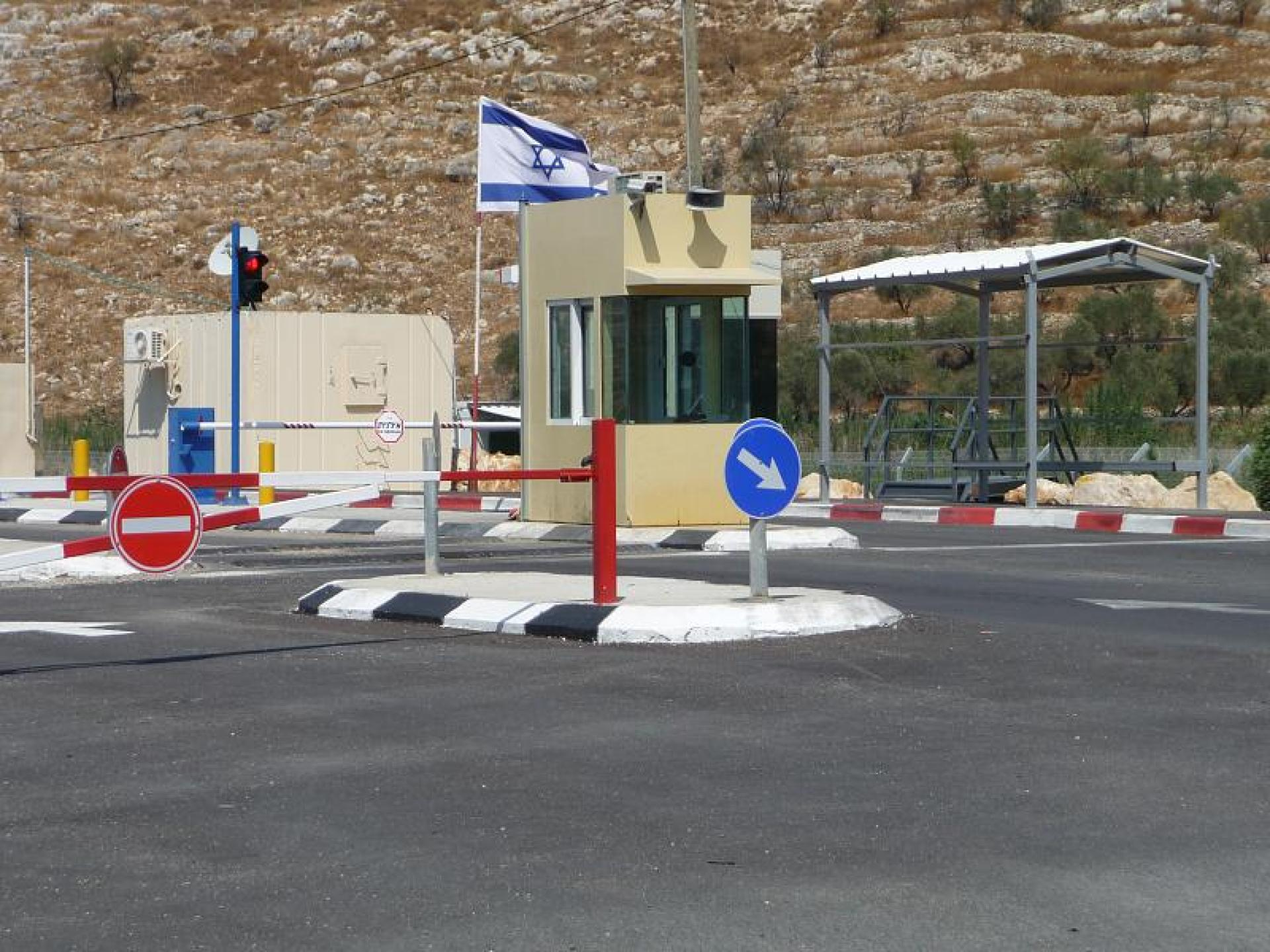 Anabta checkpoint 26.09.09