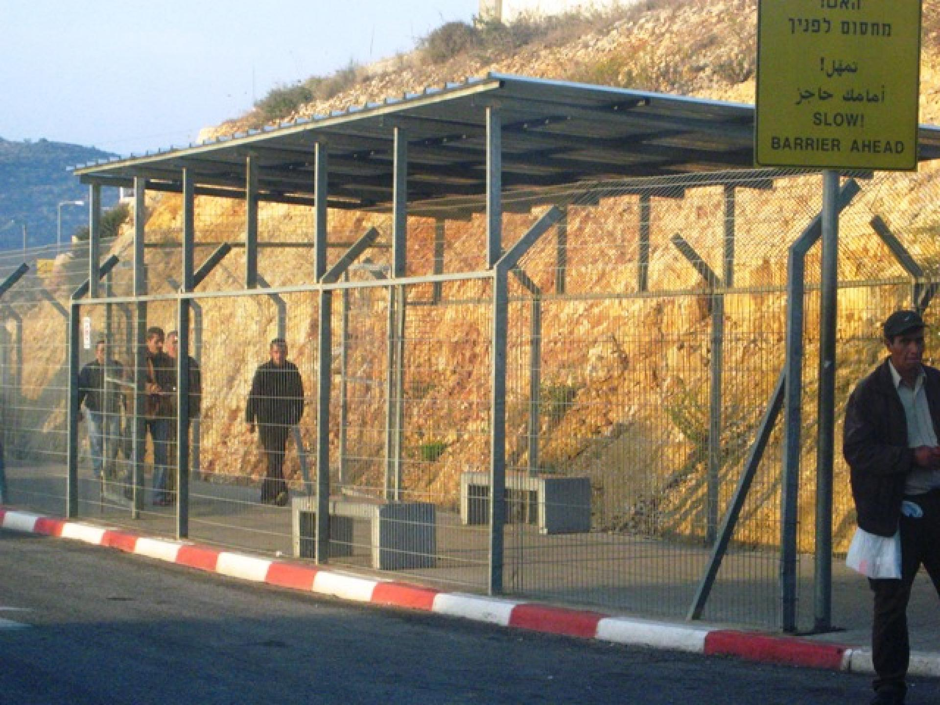 Barta'a/Reikhan checkpoint 12.11.09