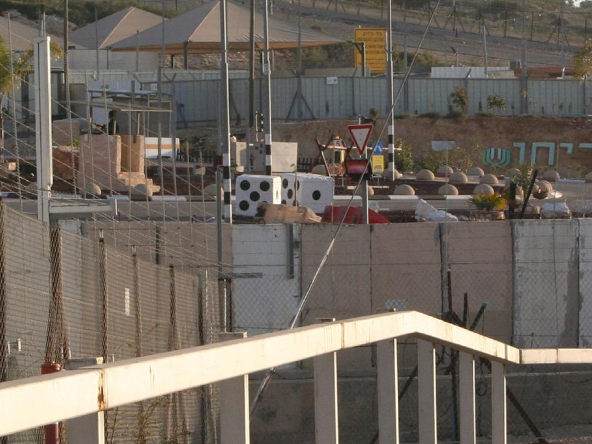 Barta'a/Reikhan checkpoint 20.02.10