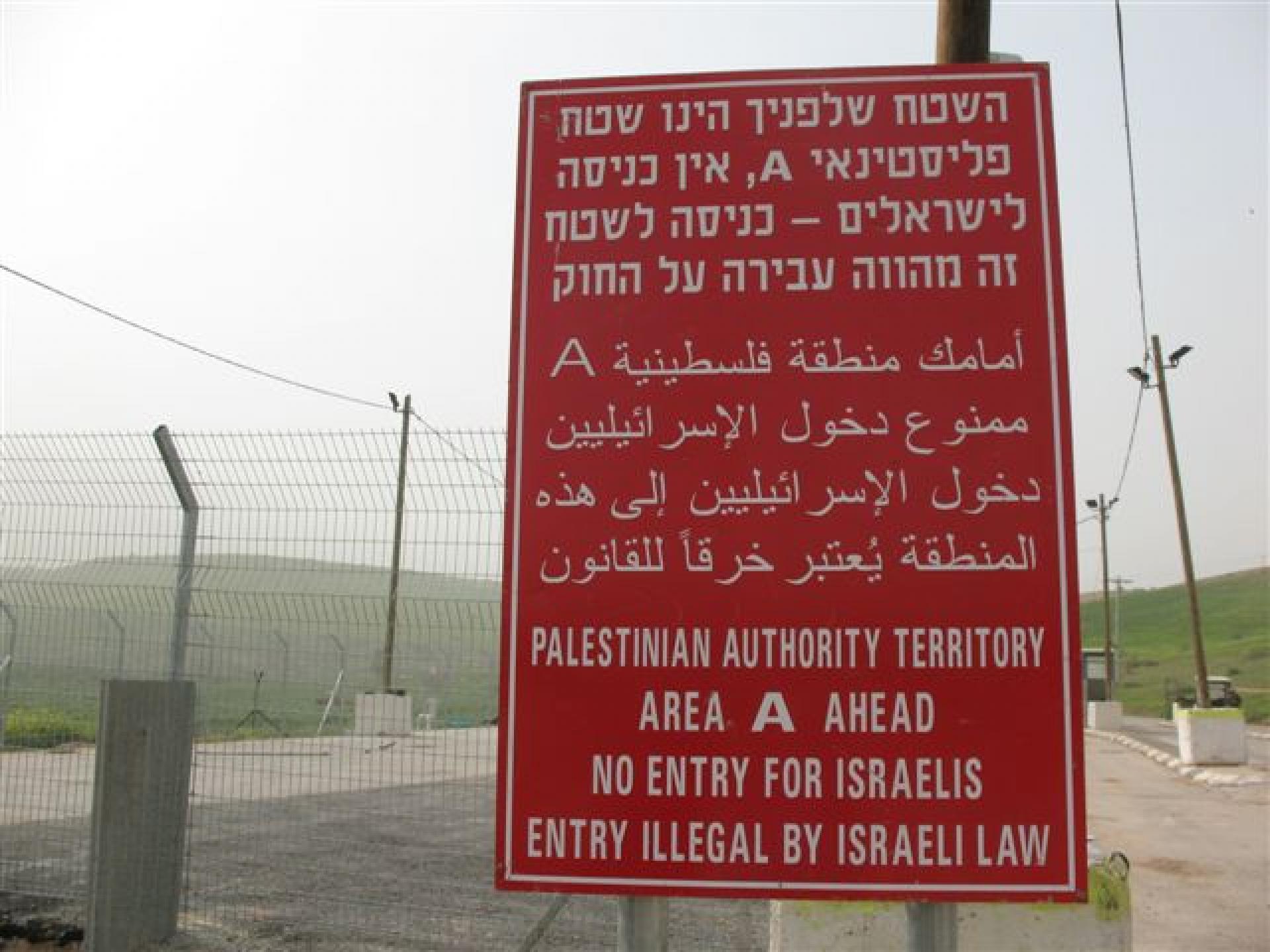 Hamra/Beqaot checkpoint 10.03.10