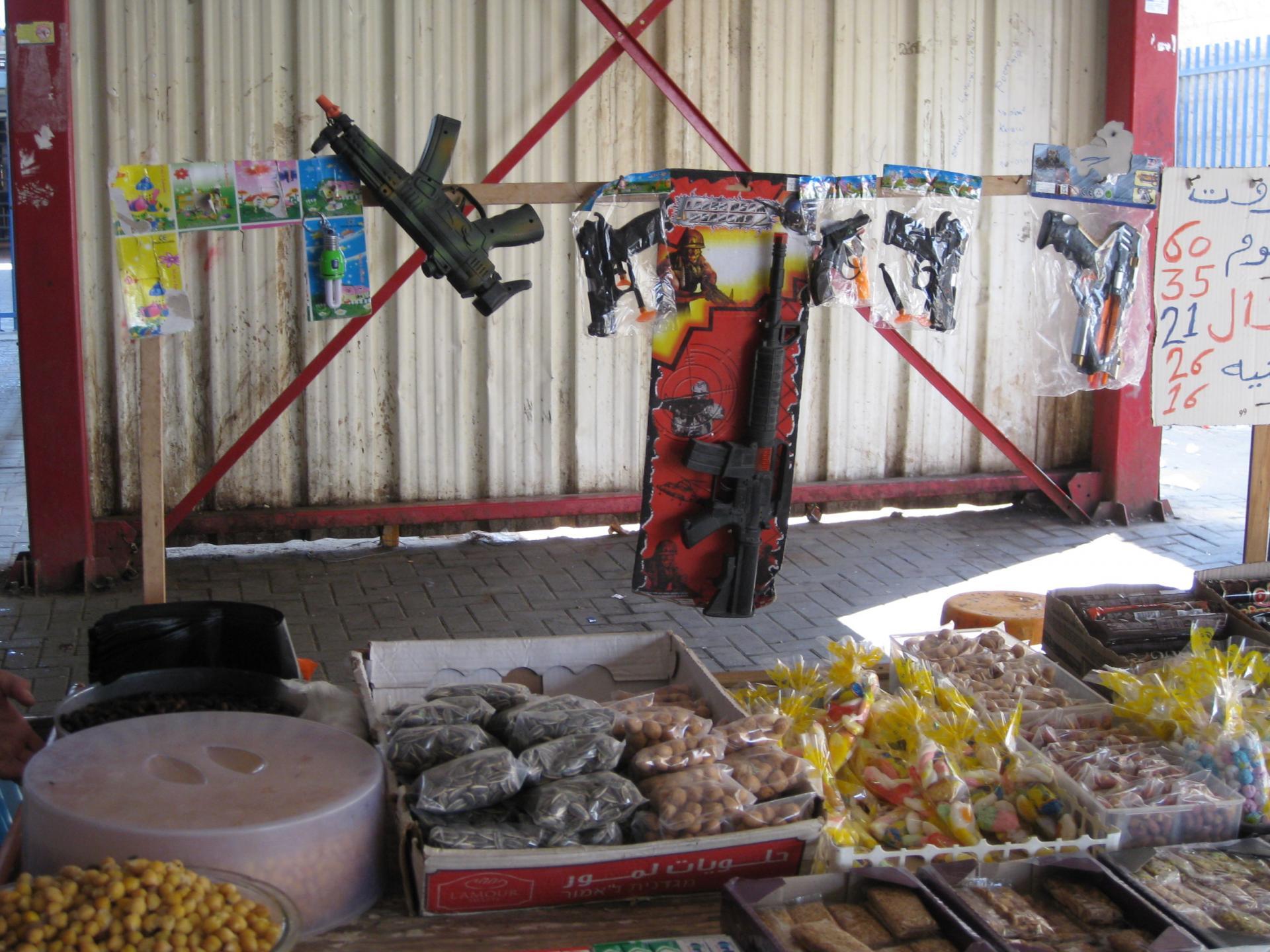 Qalandiya checkpoint 25.07.10