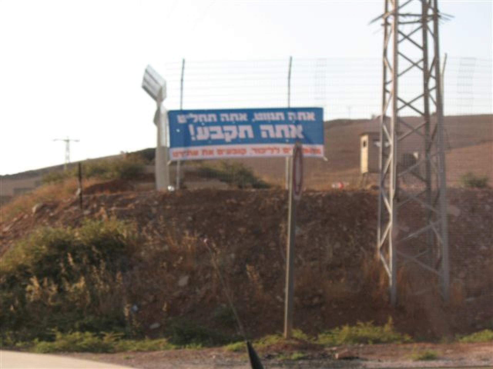 Hamra /Beqaot 16.09.10