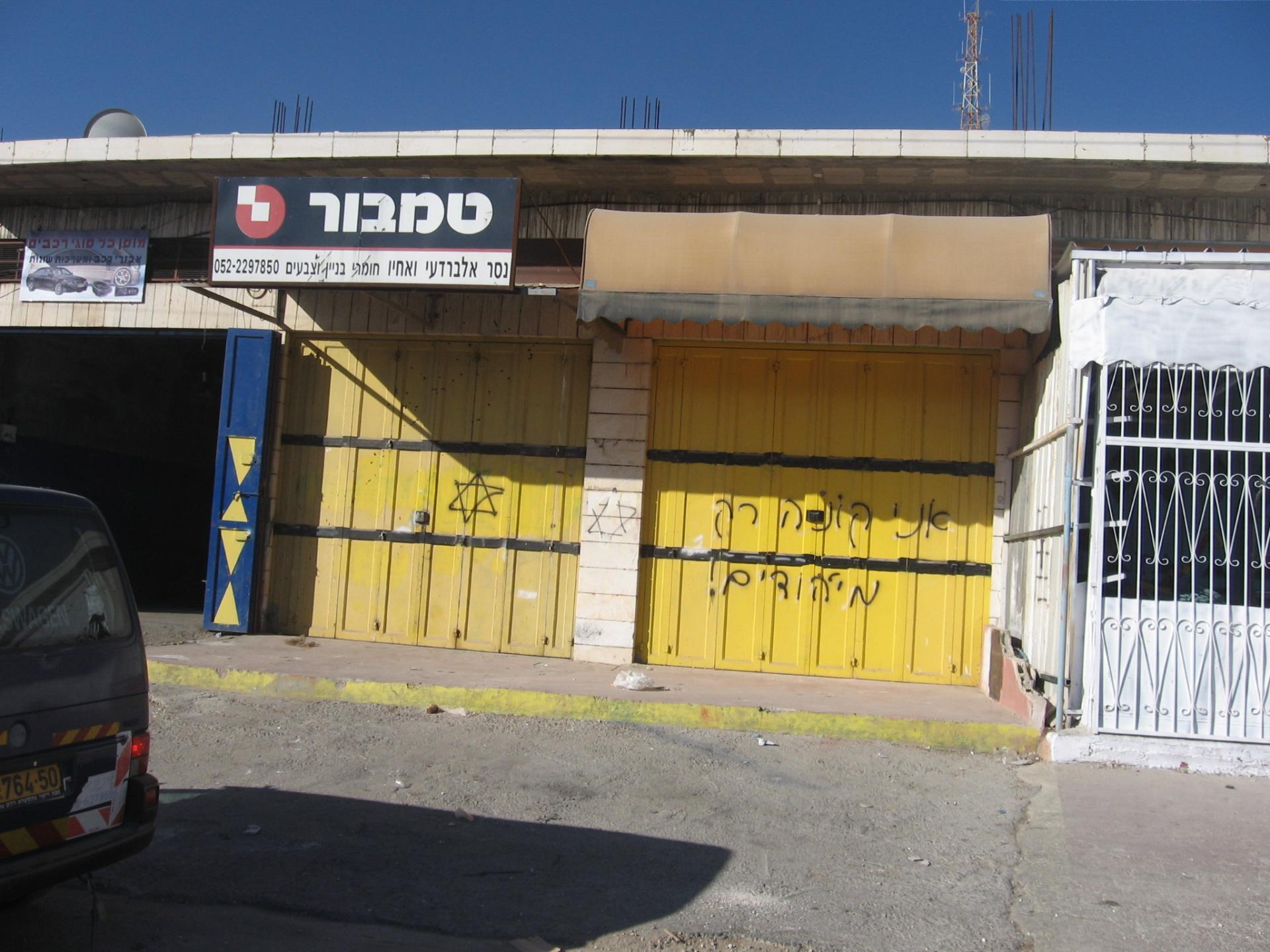 Hebron 21.12.10
