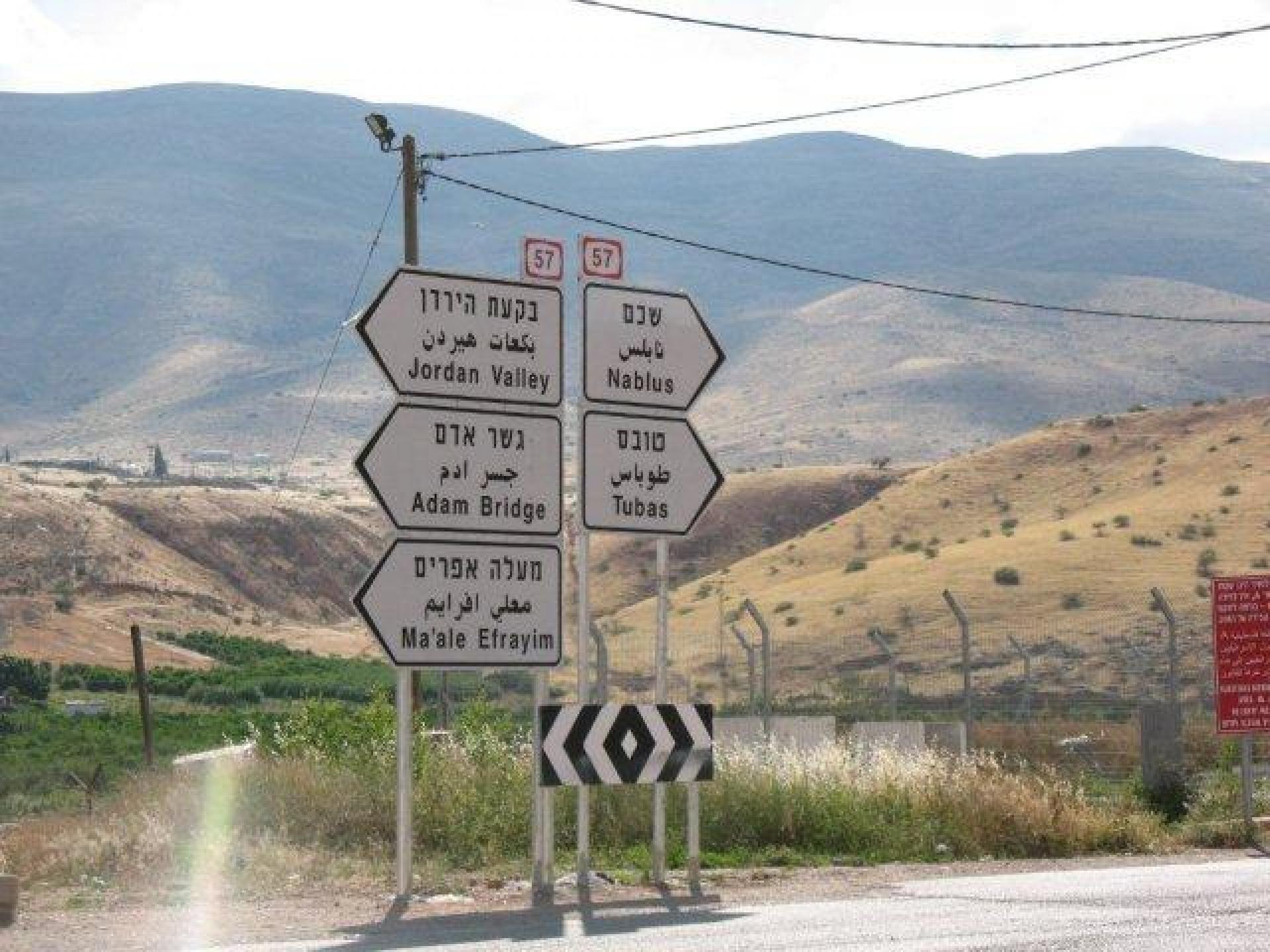 Jordan Valley 20.04.11