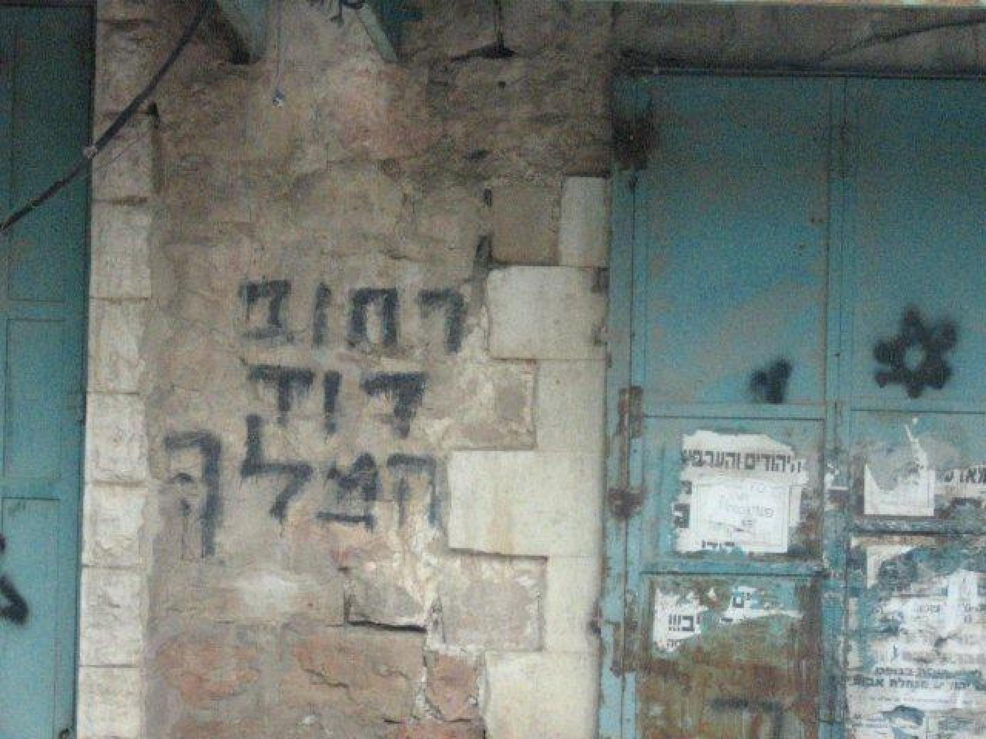 Hebron 03.05.11