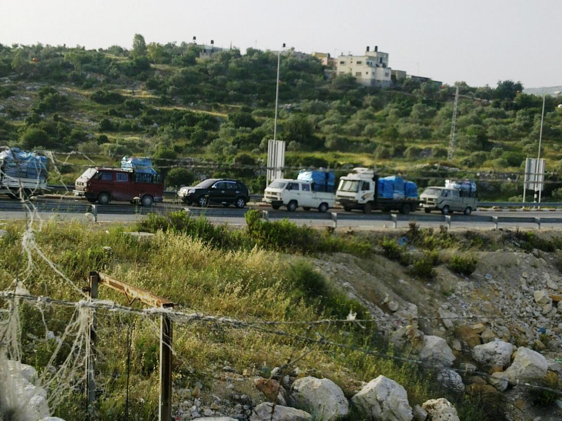 Barta'a/Reikhan Checkpoint 05.05.11