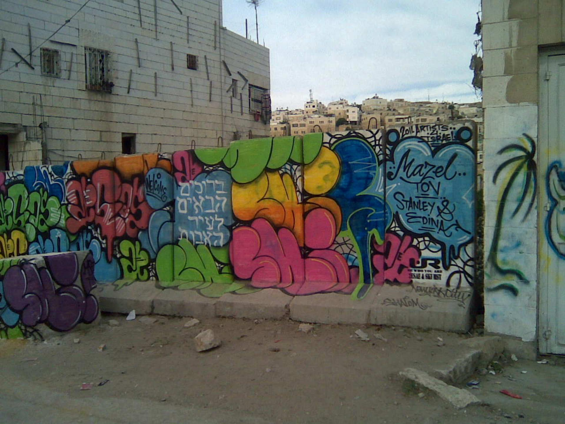 Hebron, Curve 160 22.5.11