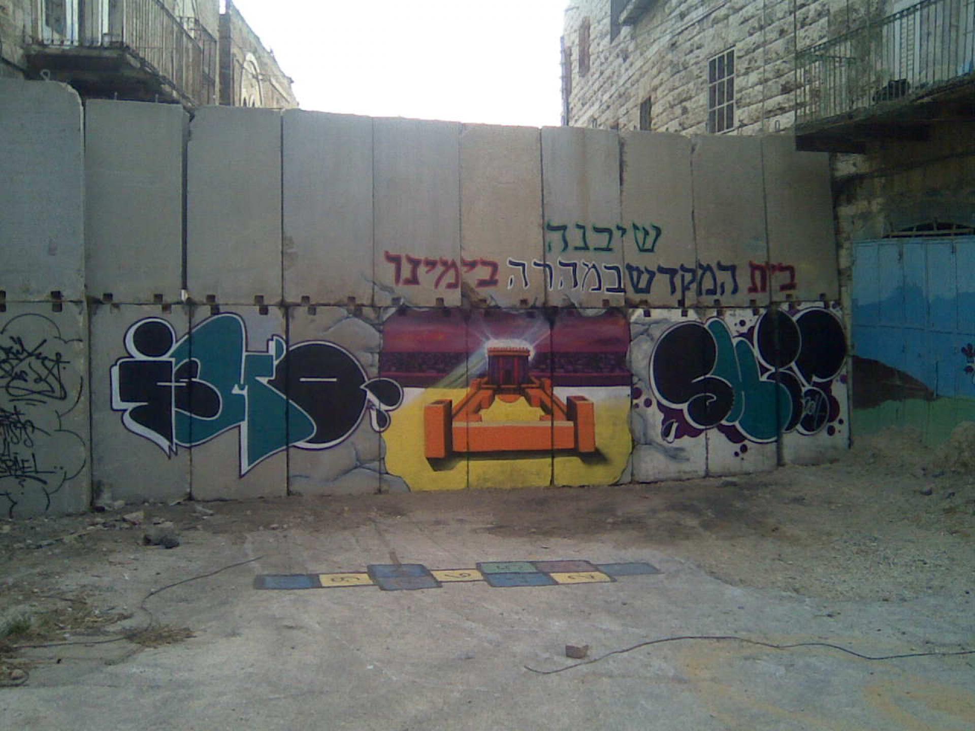 Hebron 22.05.11