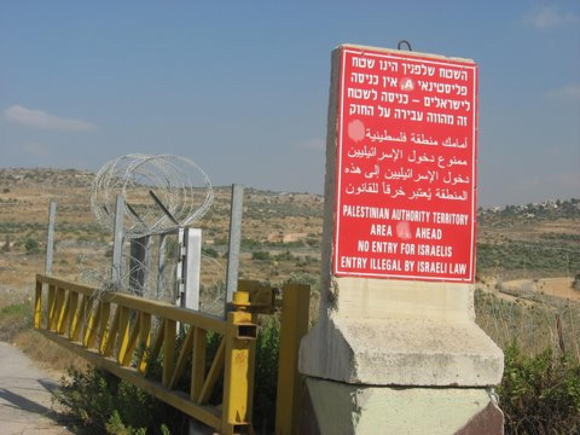 Jubara/gate 753 15.06.11