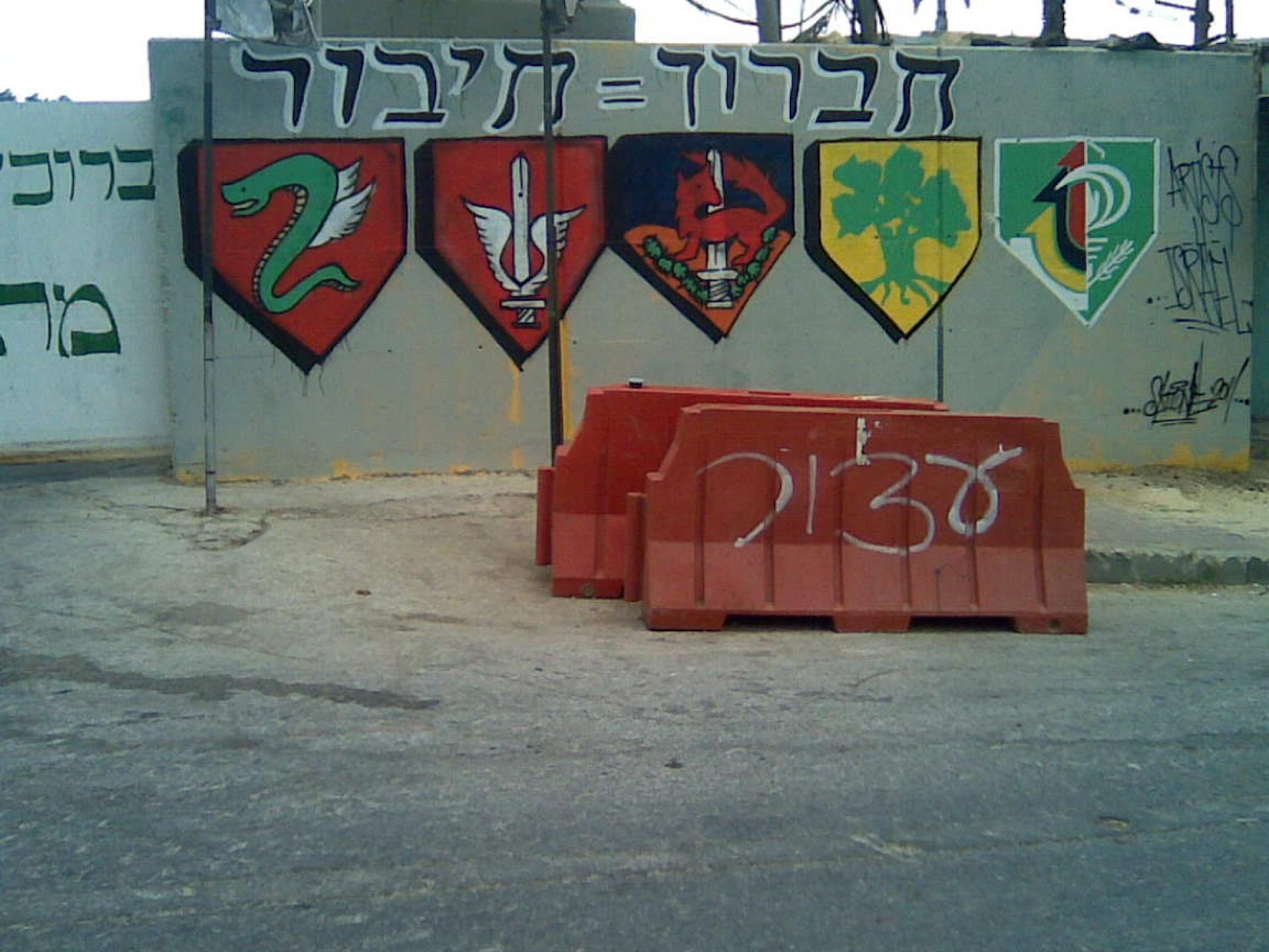 Hebron 14.08.11
