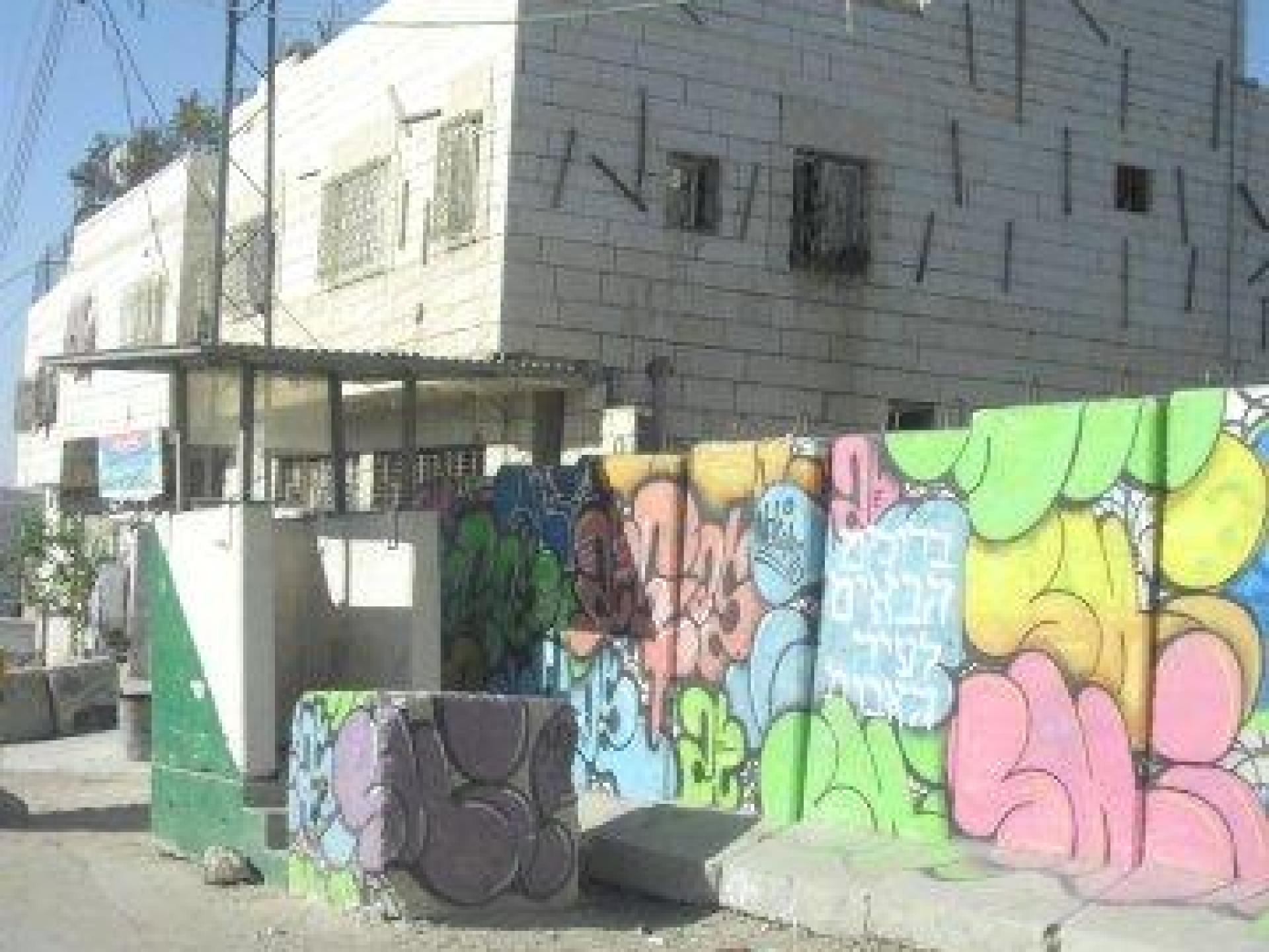 Checkpoint 160, Hebron 13.09.11
