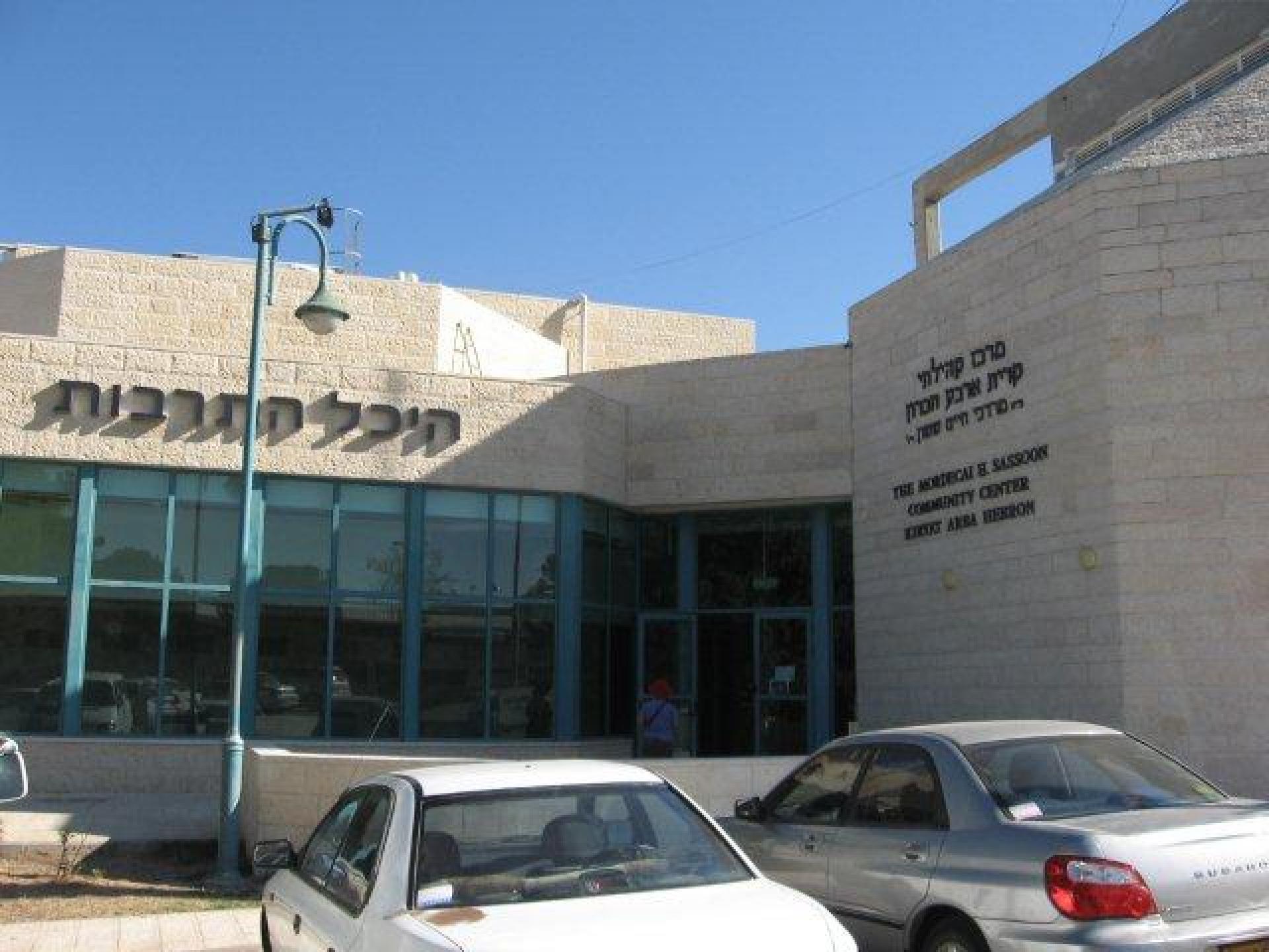Kiryat Arba, Hebron 13.09.11
