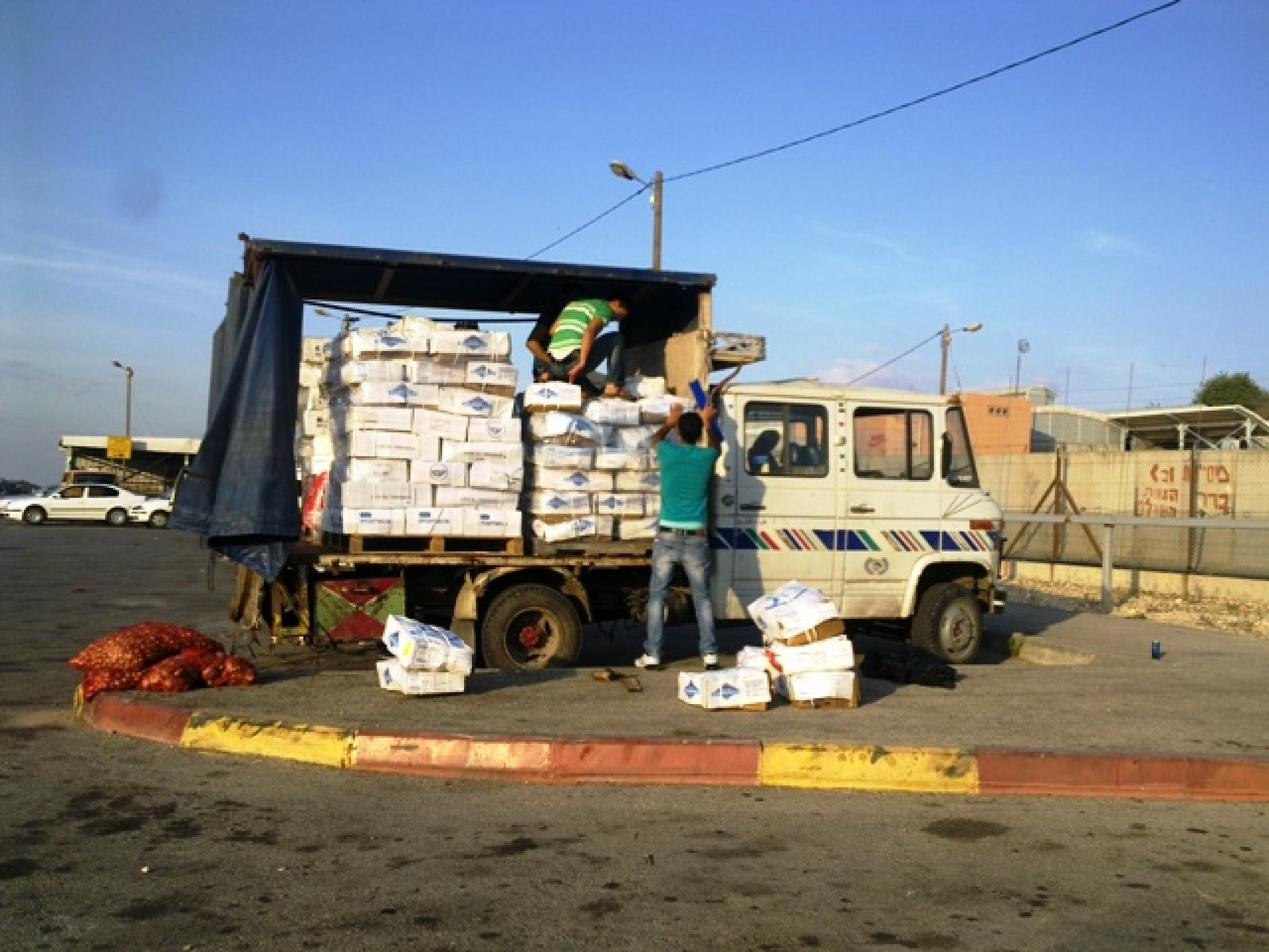 Barta'a/Reikhan checkpoint 03.11.11