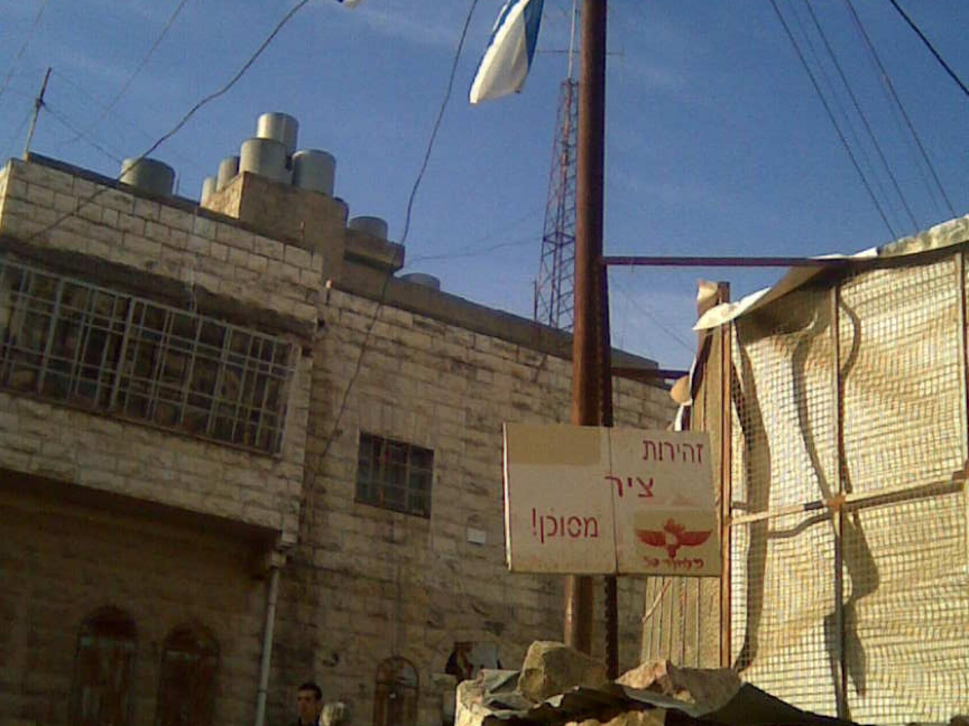 Hebron, Tel Rumeida 27.11.11
