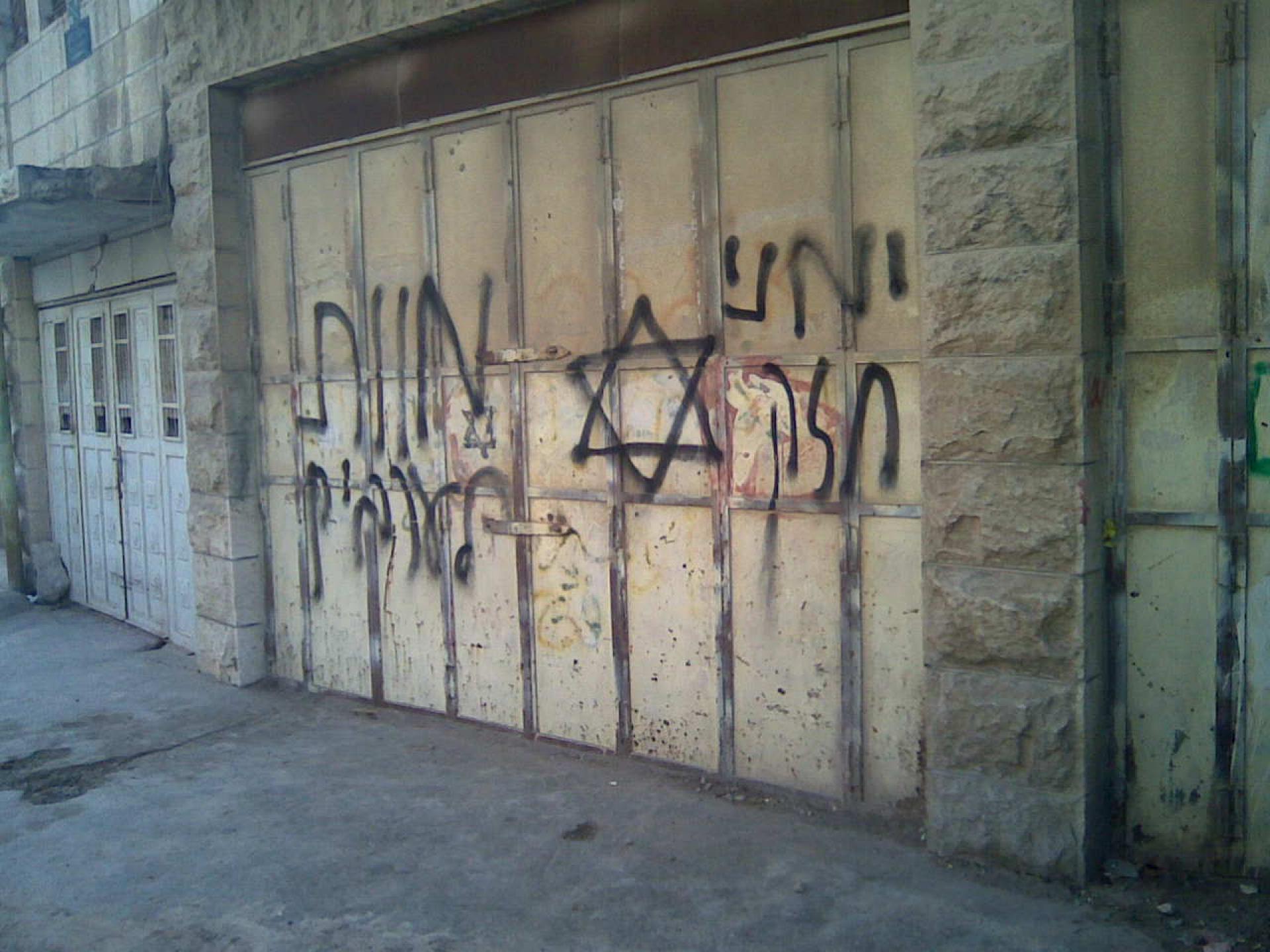 Hebron 27.11.11