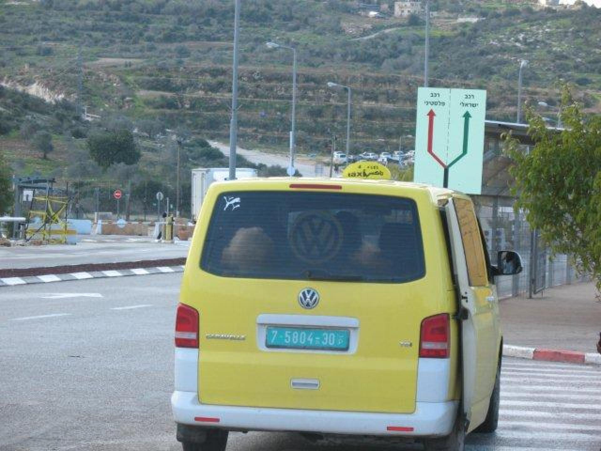 Barta'a/Reikhan checkpoint 28.01.12